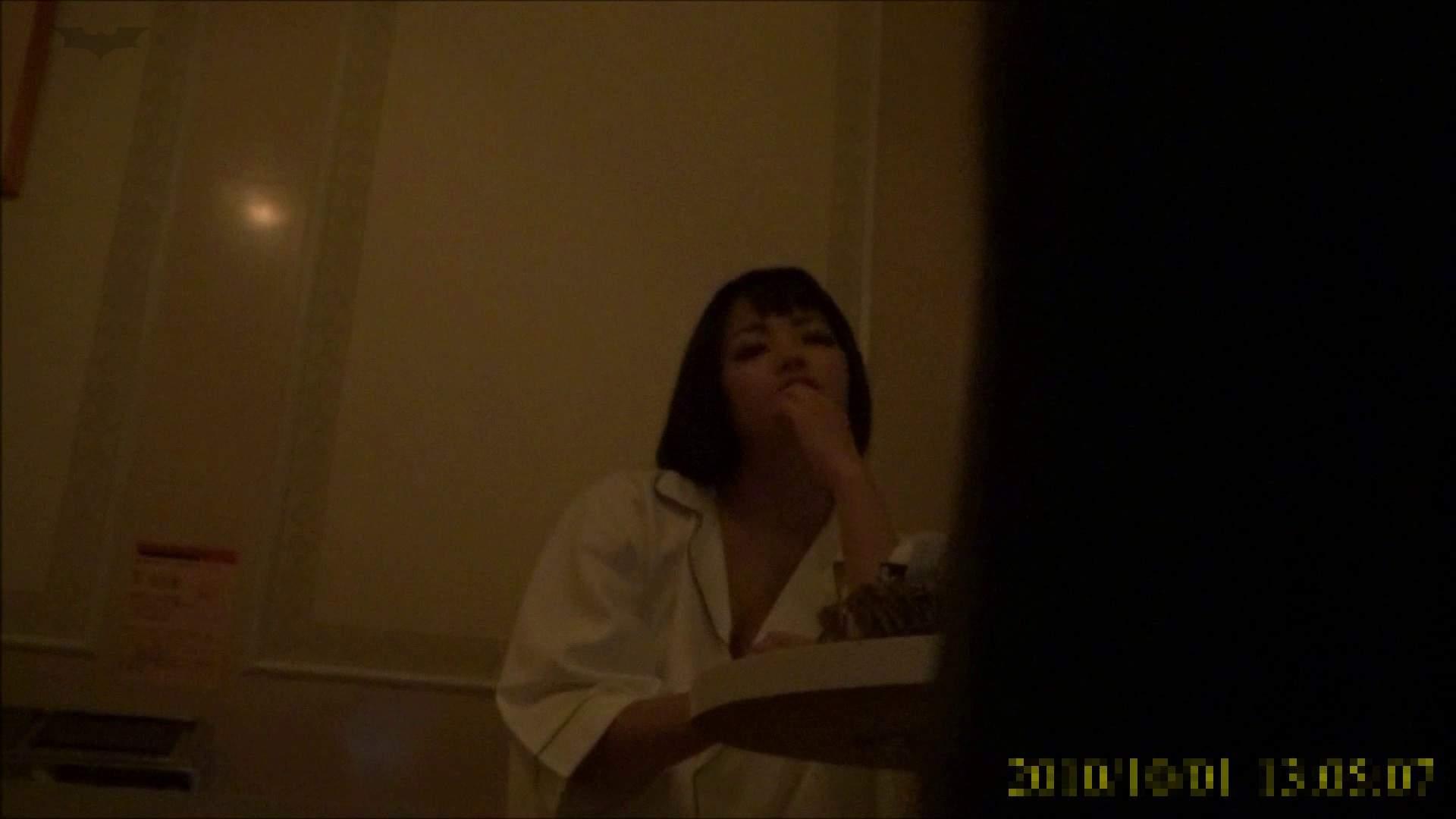 【未公開】vol.96 {茶髪→黒髪ギャル}美巨乳アミちゃん③【前編】 OLハメ撮り  83Pix 21