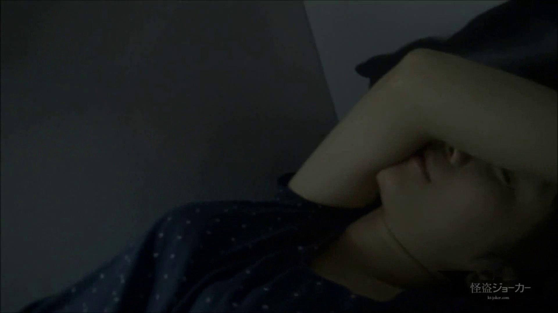 【未公開】vol.98 {26歳の若妻}ワイン会で出会った人妻・陽子さん OLハメ撮り  91Pix 46