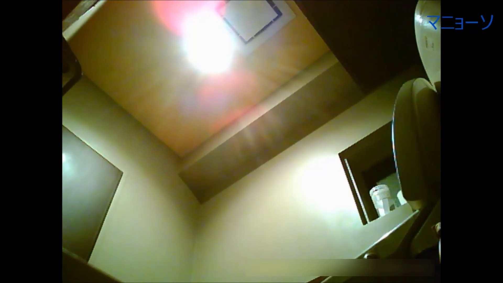 トイレでひと肌脱いでもらいました (JD編)Vol.01 リアルトイレ  32Pix 2