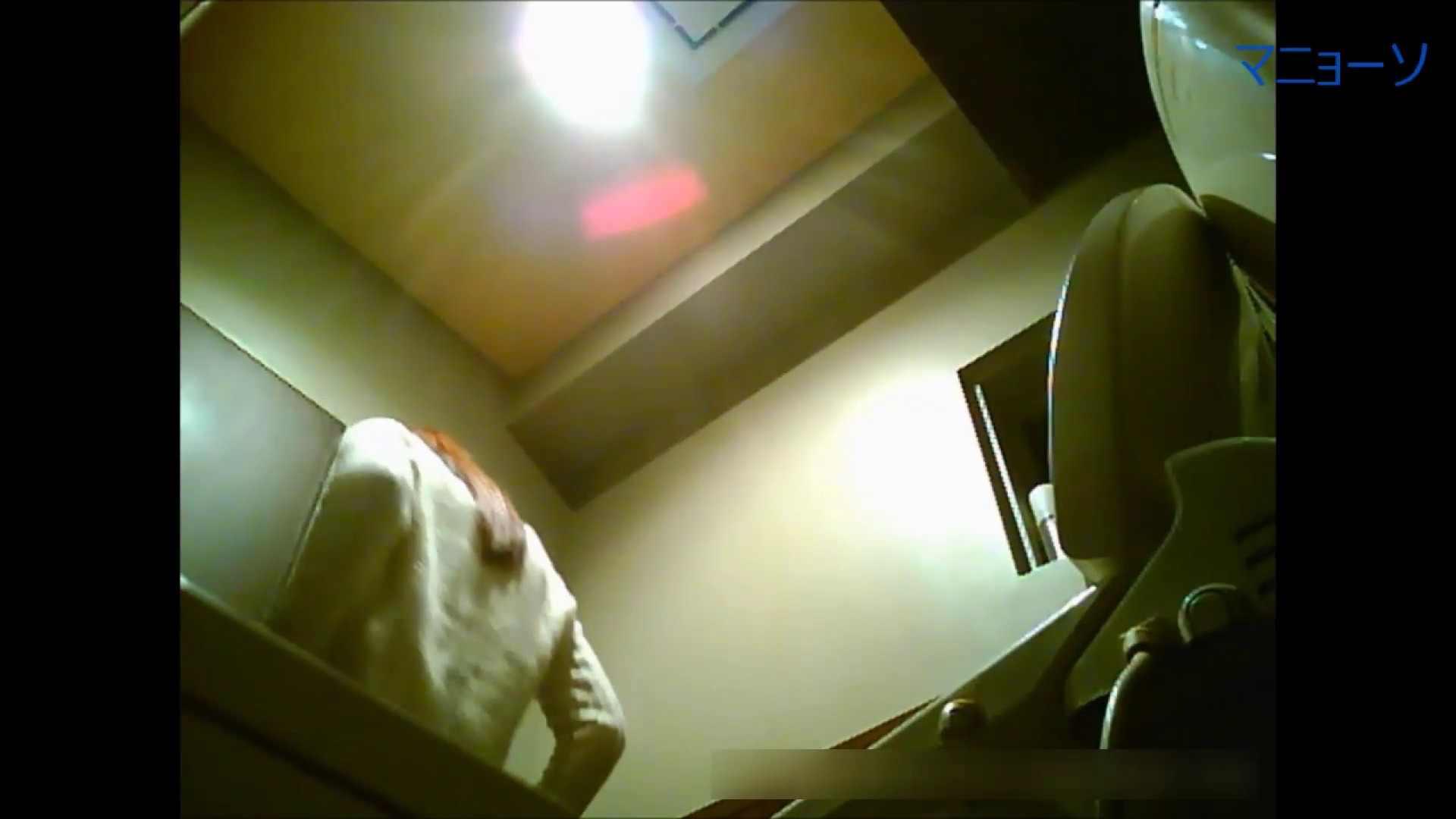 トイレでひと肌脱いでもらいました (JD編)Vol.01 リアルトイレ  32Pix 5