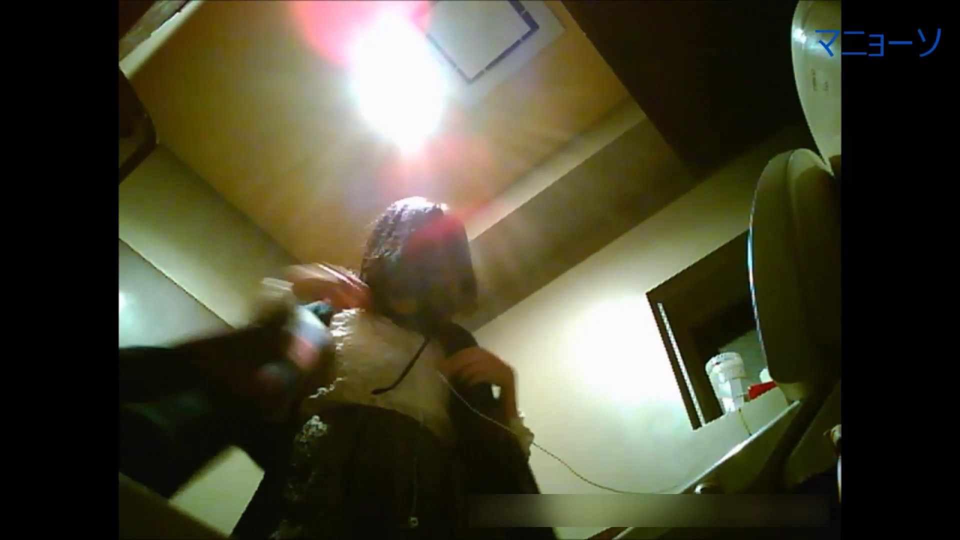 トイレでひと肌脱いでもらいました (JD編)Vol.01 リアルトイレ  32Pix 12