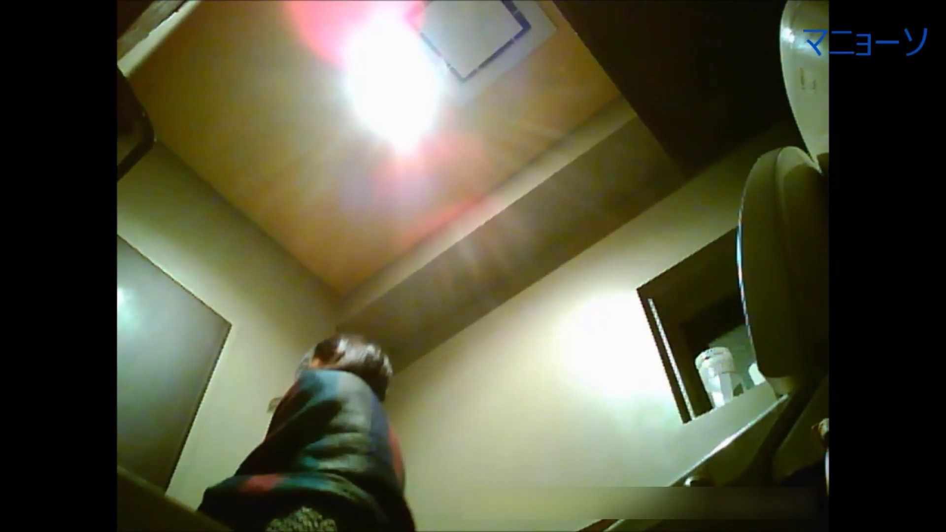 トイレでひと肌脱いでもらいました (JD編)Vol.01 リアルトイレ  32Pix 13