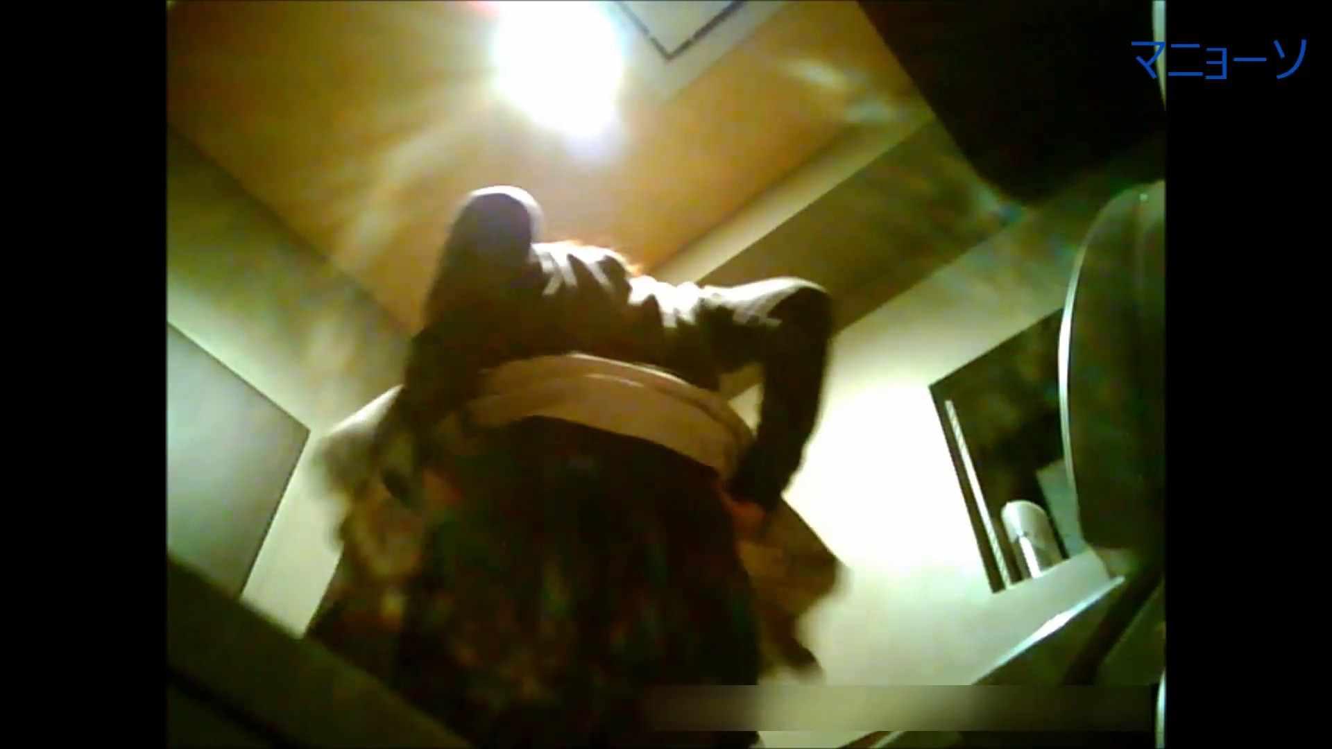 トイレでひと肌脱いでもらいました (JD編)Vol.01 リアルトイレ  32Pix 15