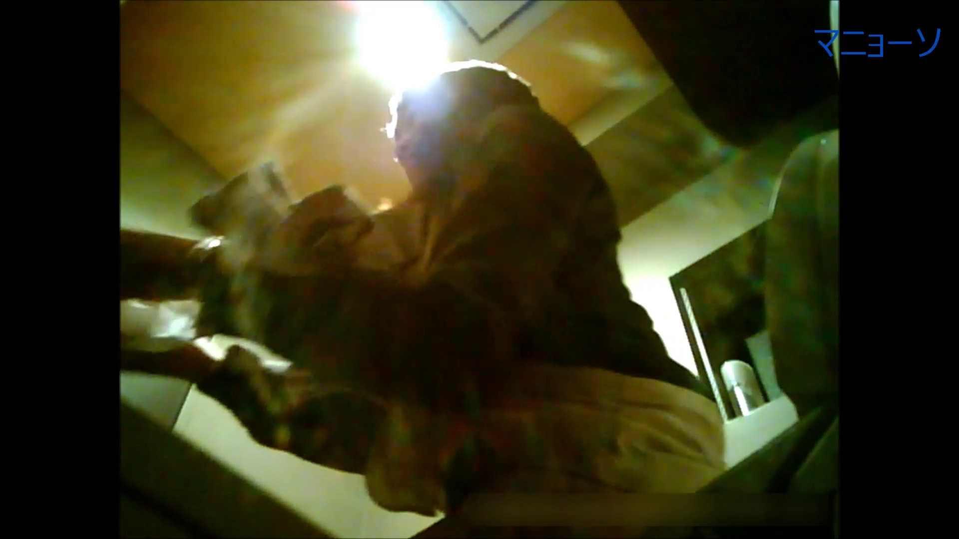 トイレでひと肌脱いでもらいました (JD編)Vol.01 リアルトイレ  32Pix 24