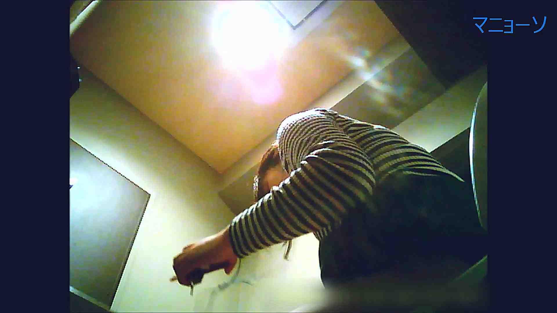 トイレでひと肌脱いでもらいました (OL編)Vol.12 リアルトイレ  57Pix 23