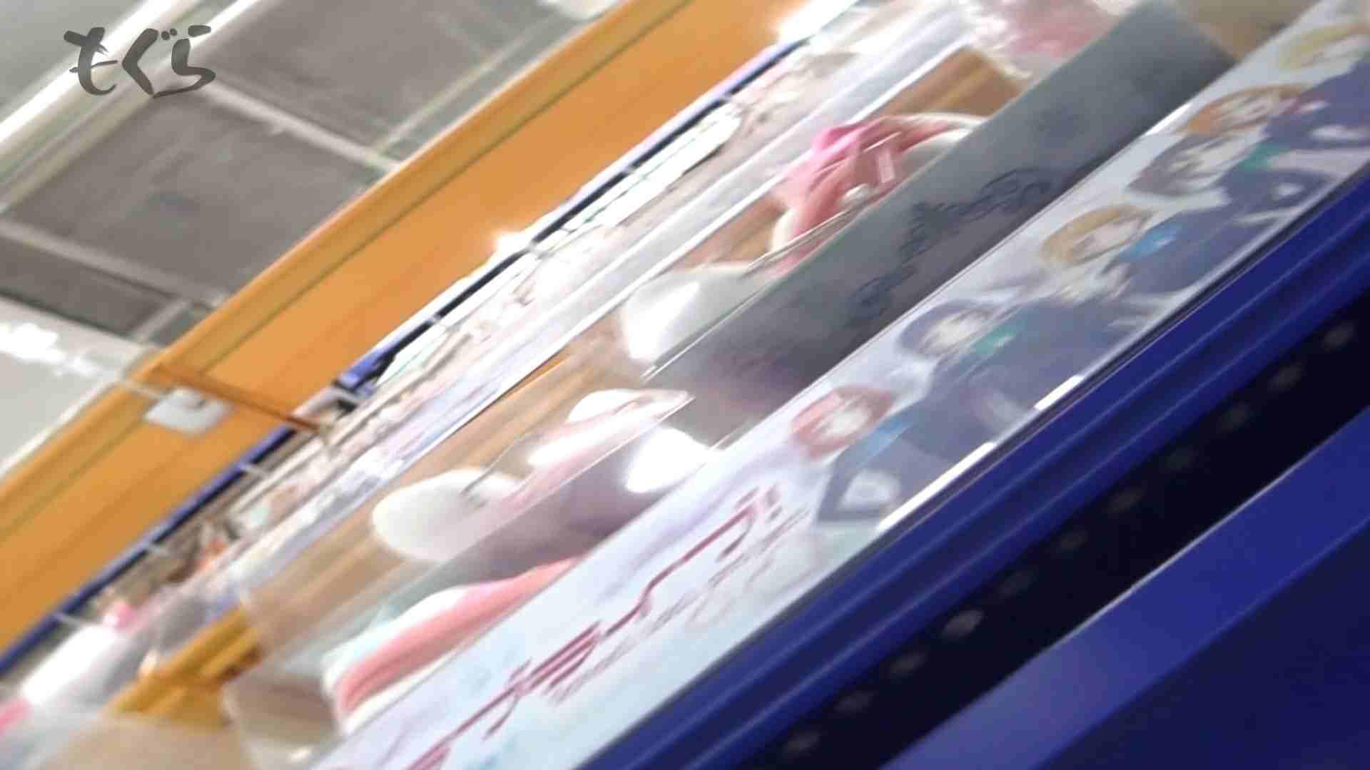隣からNo27 清楚系お女市さん、買い物中は無防備です。 オマンコ無修正  70Pix 56