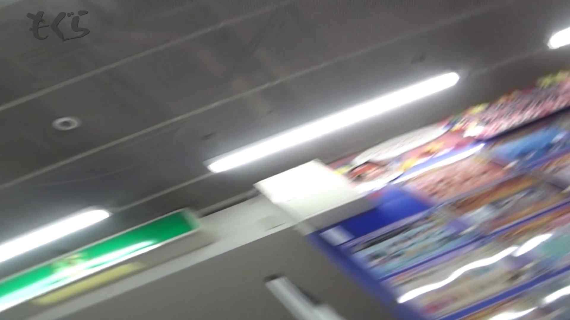 隣からNo27 清楚系お女市さん、買い物中は無防備です。 オマンコ無修正  70Pix 58