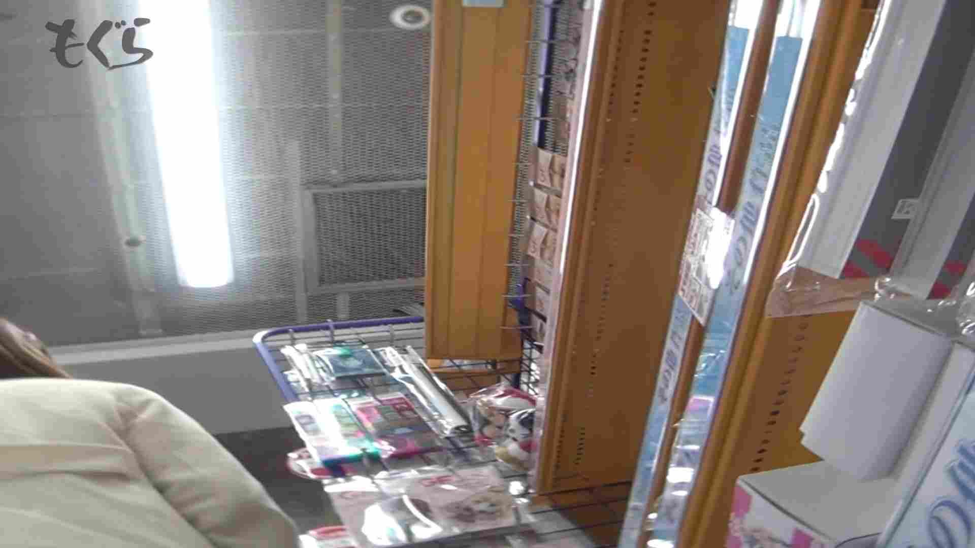 隣からNo27 清楚系お女市さん、買い物中は無防備です。 オマンコ無修正  70Pix 59