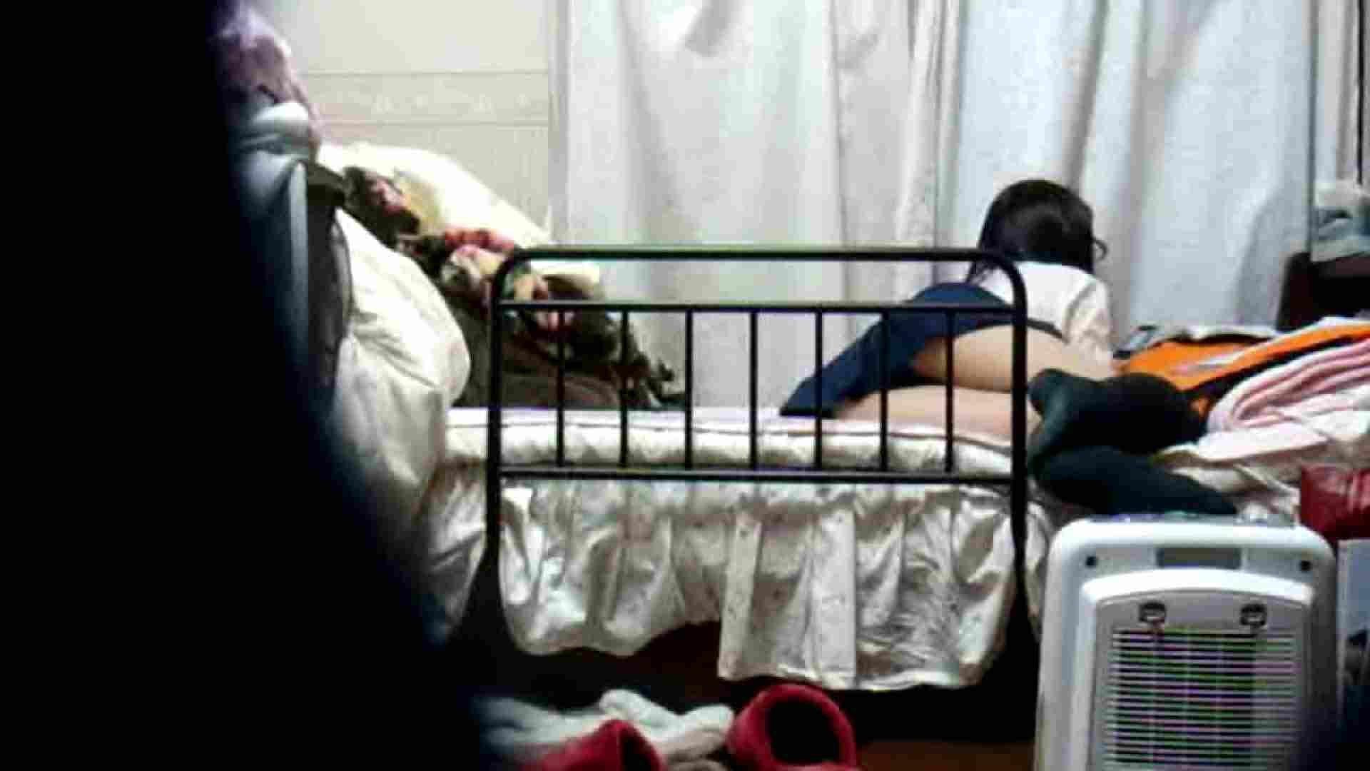vol.4 まどかの帰宅後の部屋、ベッドで何かが始まります。 OLハメ撮り  113Pix 33