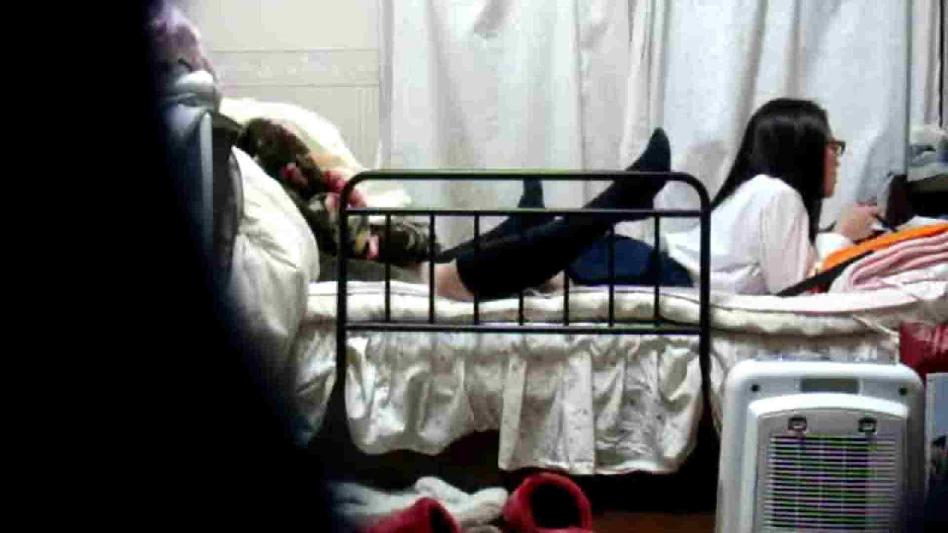 vol.4 まどかの帰宅後の部屋、ベッドで何かが始まります。 OLハメ撮り  113Pix 35