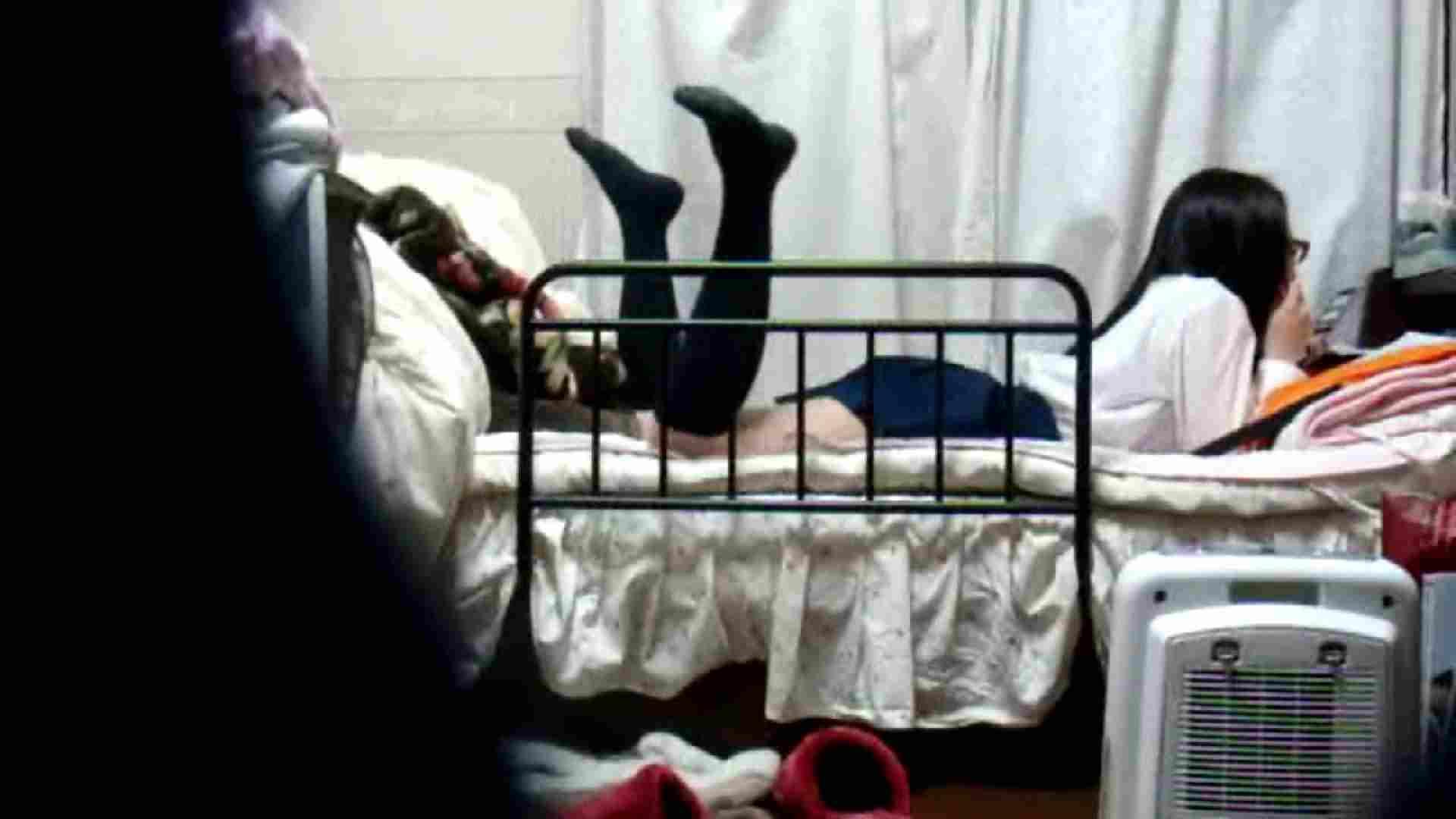 vol.4 まどかの帰宅後の部屋、ベッドで何かが始まります。 OLハメ撮り  113Pix 40
