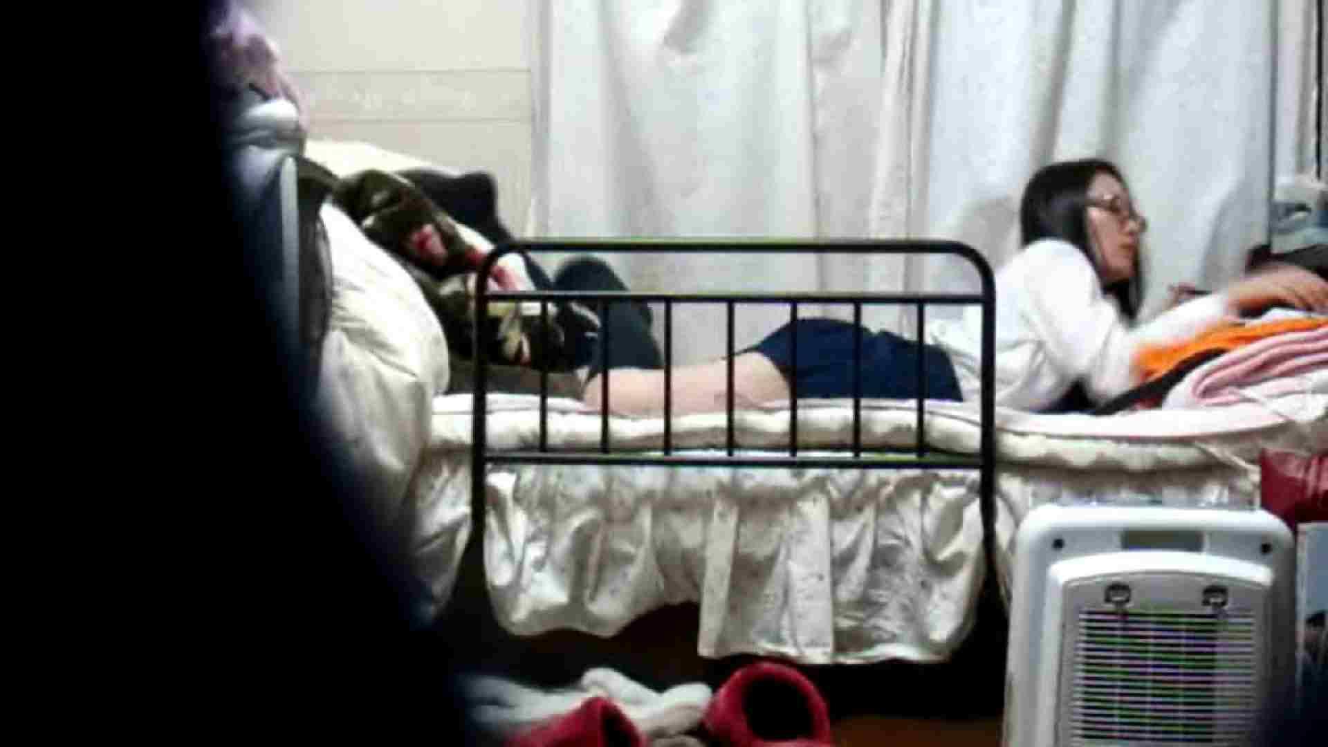 vol.4 まどかの帰宅後の部屋、ベッドで何かが始まります。 OLハメ撮り  113Pix 44
