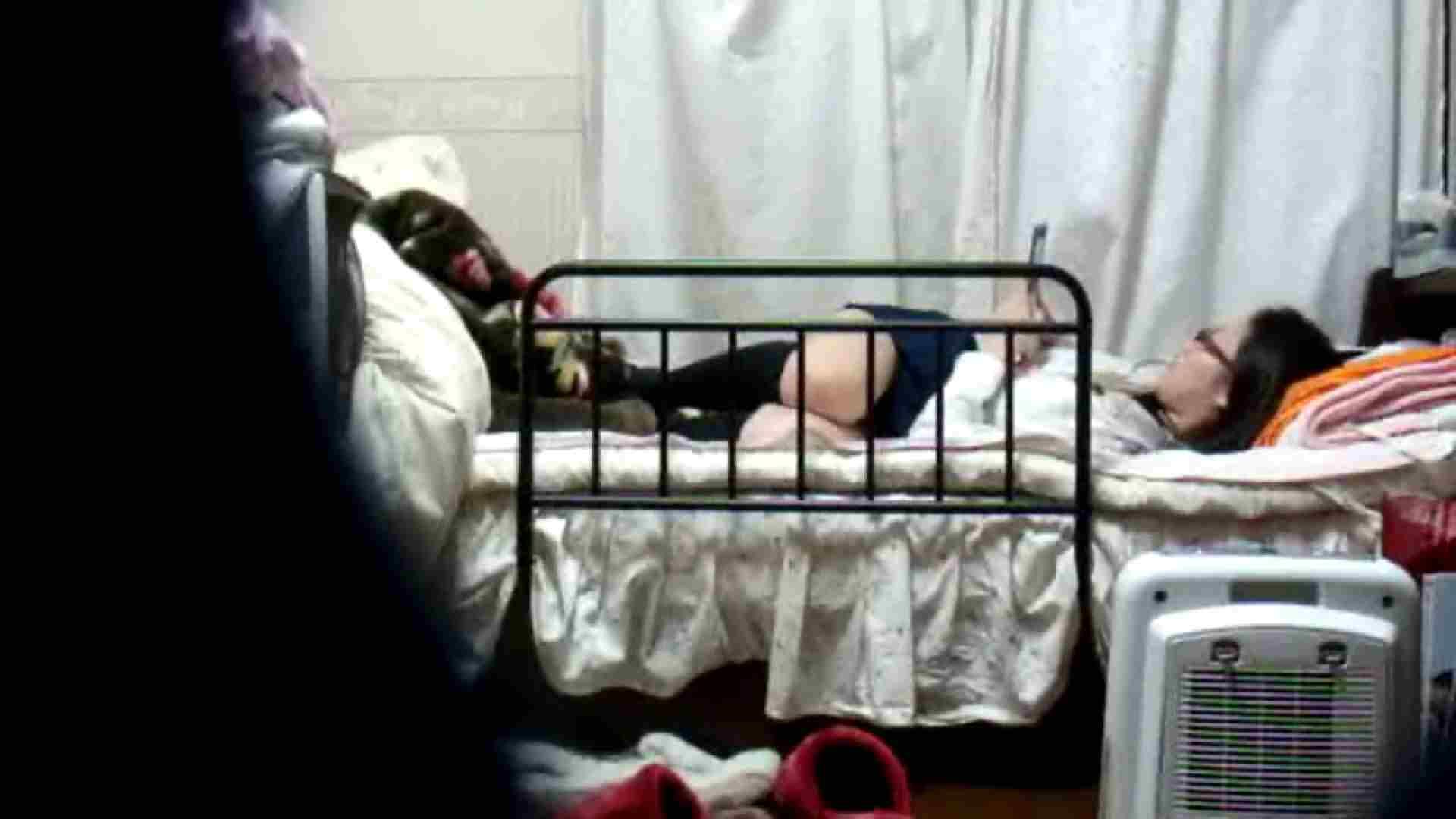 vol.4 まどかの帰宅後の部屋、ベッドで何かが始まります。 OLハメ撮り  113Pix 46