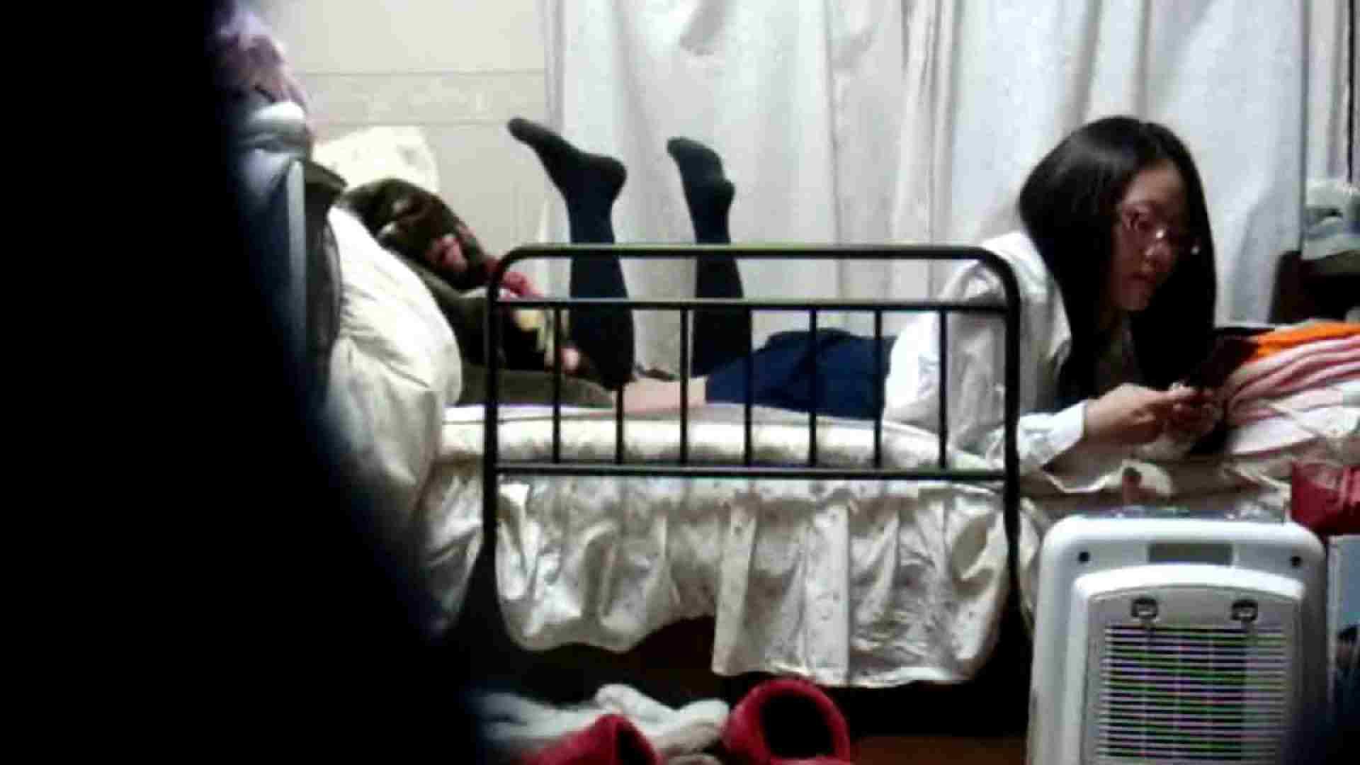 vol.4 まどかの帰宅後の部屋、ベッドで何かが始まります。 OLハメ撮り  113Pix 50