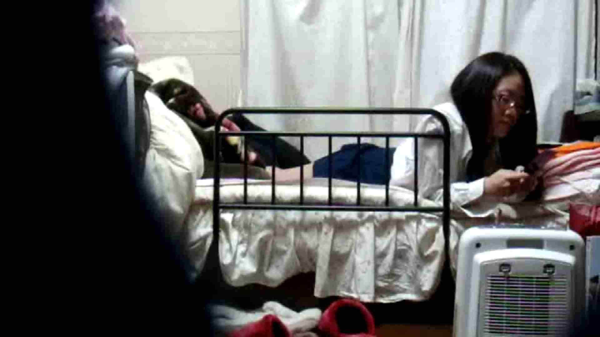 vol.4 まどかの帰宅後の部屋、ベッドで何かが始まります。 OLハメ撮り  113Pix 52