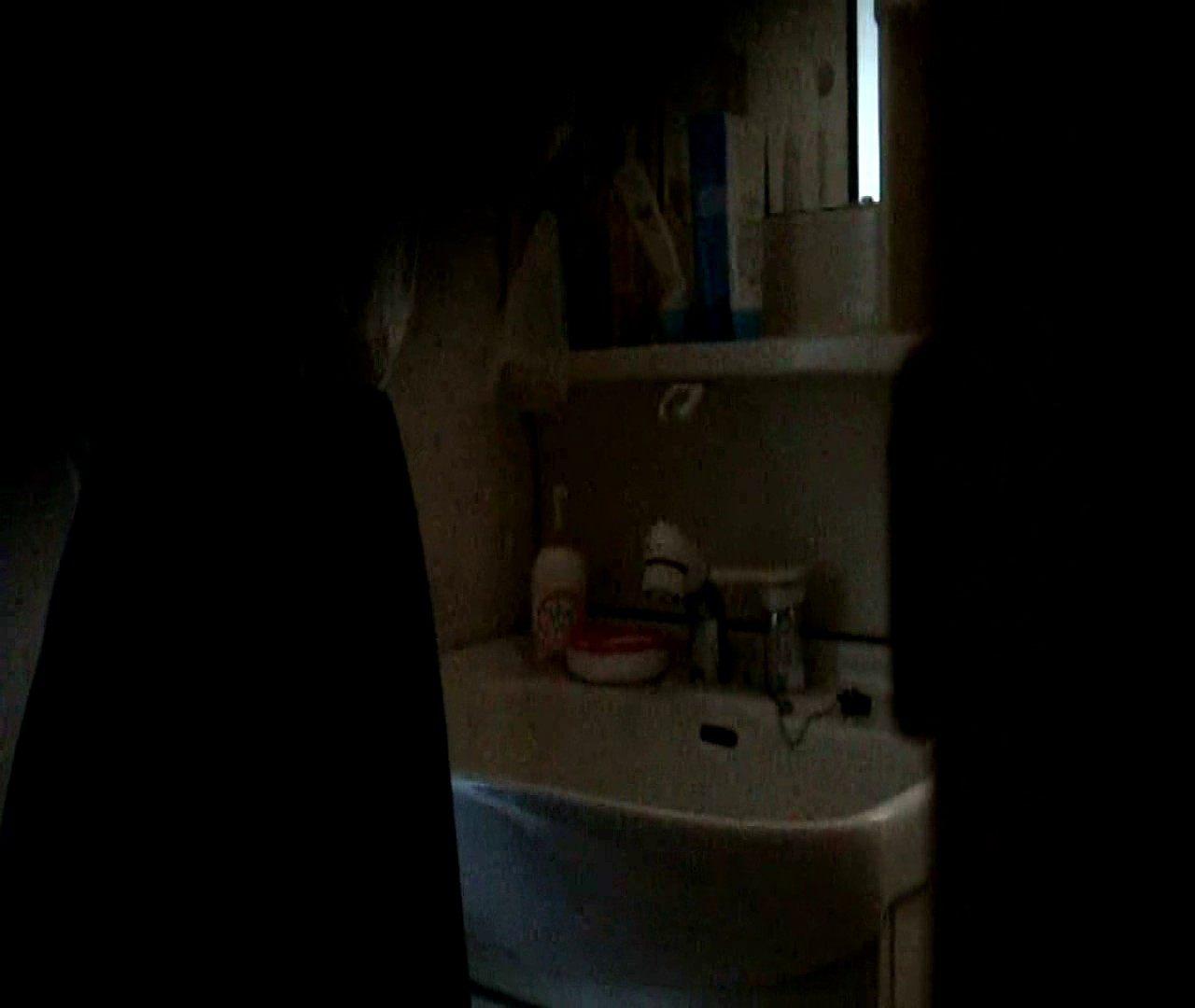 vol.5 まどかが帰宅後の洗顔後にブラを洗ってます。 OLハメ撮り  46Pix 2