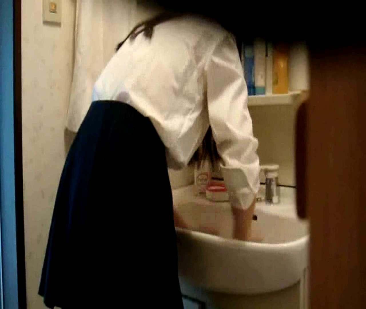 vol.5 まどかが帰宅後の洗顔後にブラを洗ってます。 OLハメ撮り  46Pix 5