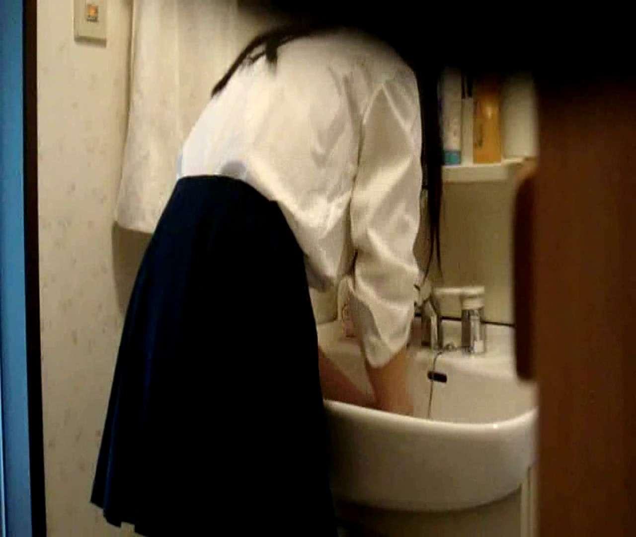vol.5 まどかが帰宅後の洗顔後にブラを洗ってます。 OLハメ撮り  46Pix 6