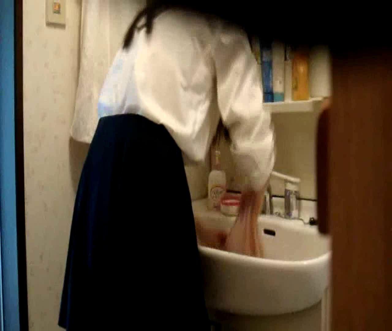 vol.5 まどかが帰宅後の洗顔後にブラを洗ってます。 OLハメ撮り  46Pix 8
