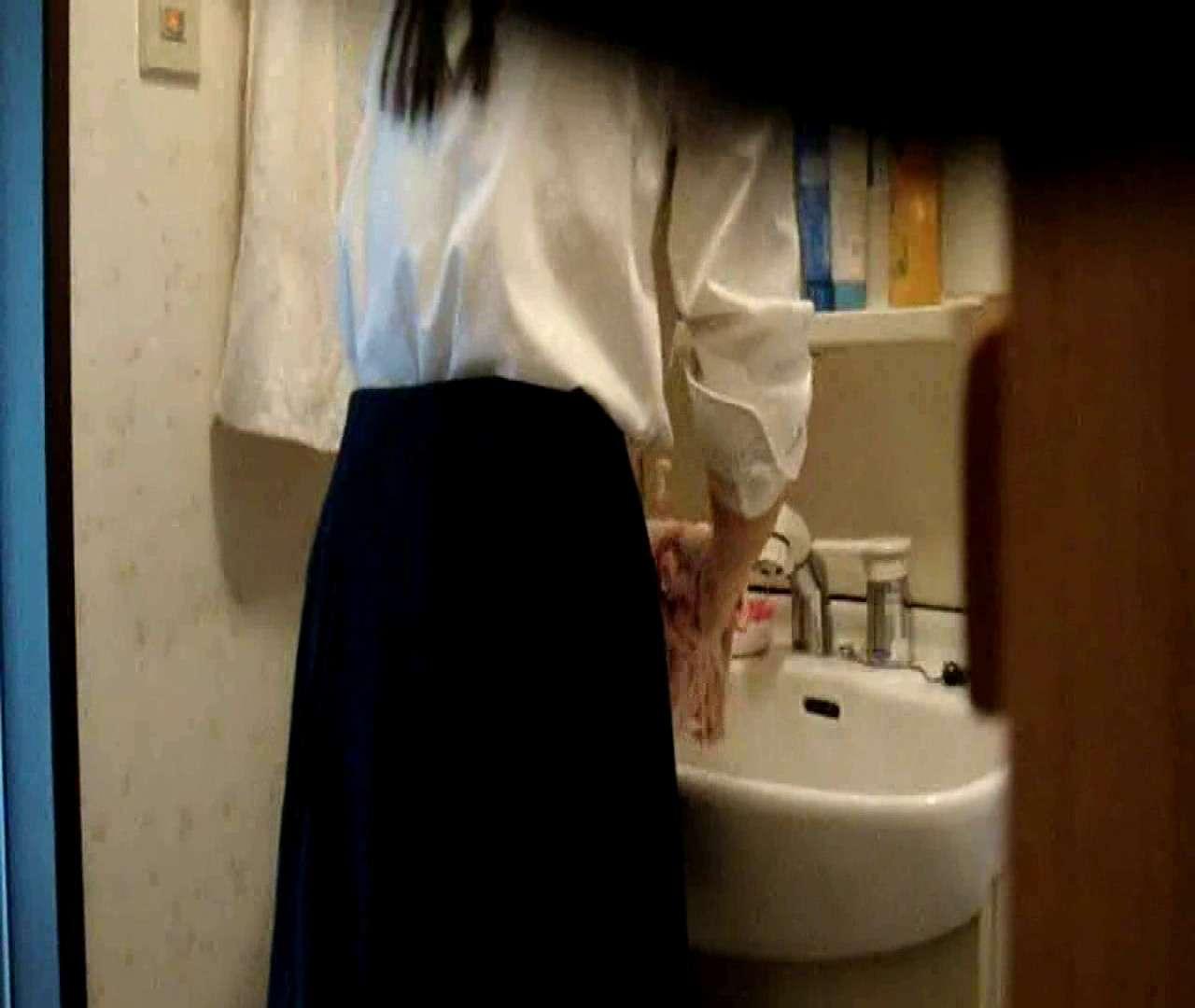 vol.5 まどかが帰宅後の洗顔後にブラを洗ってます。 OLハメ撮り  46Pix 9