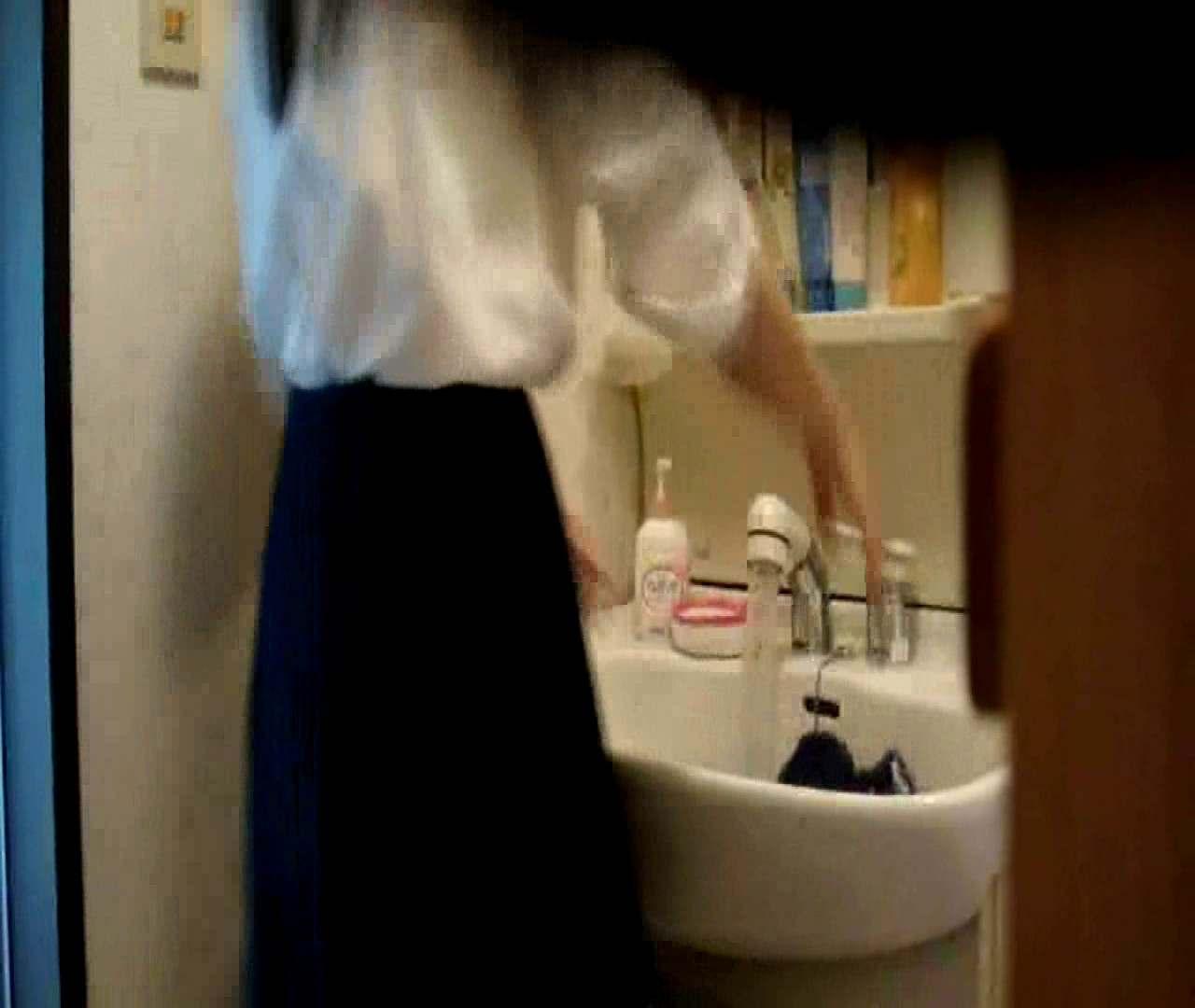 vol.5 まどかが帰宅後の洗顔後にブラを洗ってます。 OLハメ撮り  46Pix 11