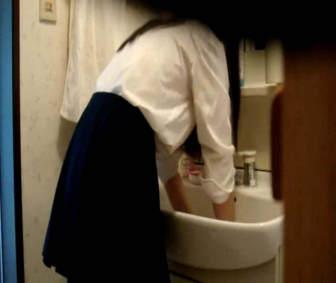 vol.5 まどかが帰宅後の洗顔後にブラを洗ってます。 OLハメ撮り  46Pix 12