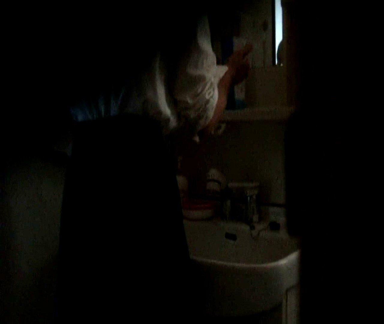 vol.5 まどかが帰宅後の洗顔後にブラを洗ってます。 OLハメ撮り  46Pix 15