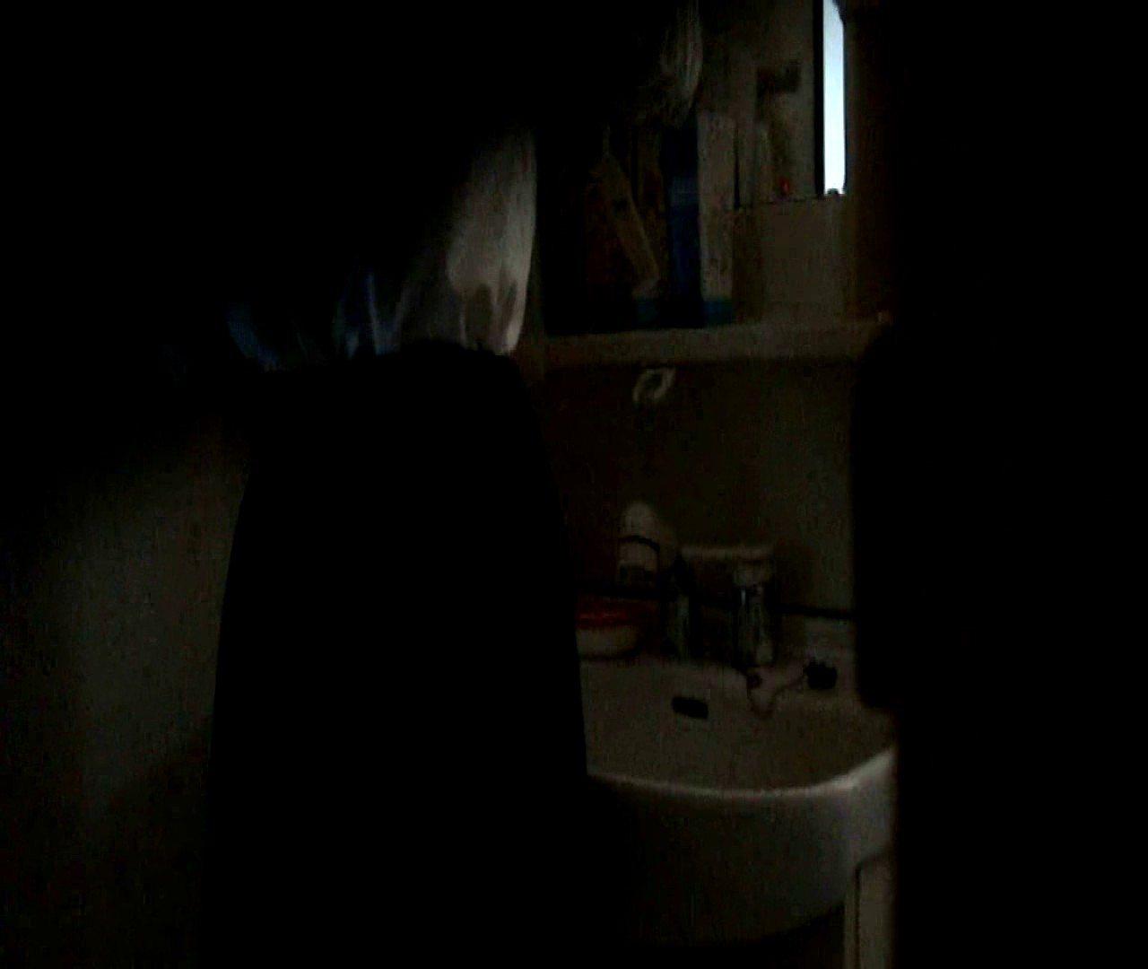 vol.5 まどかが帰宅後の洗顔後にブラを洗ってます。 OLハメ撮り  46Pix 16