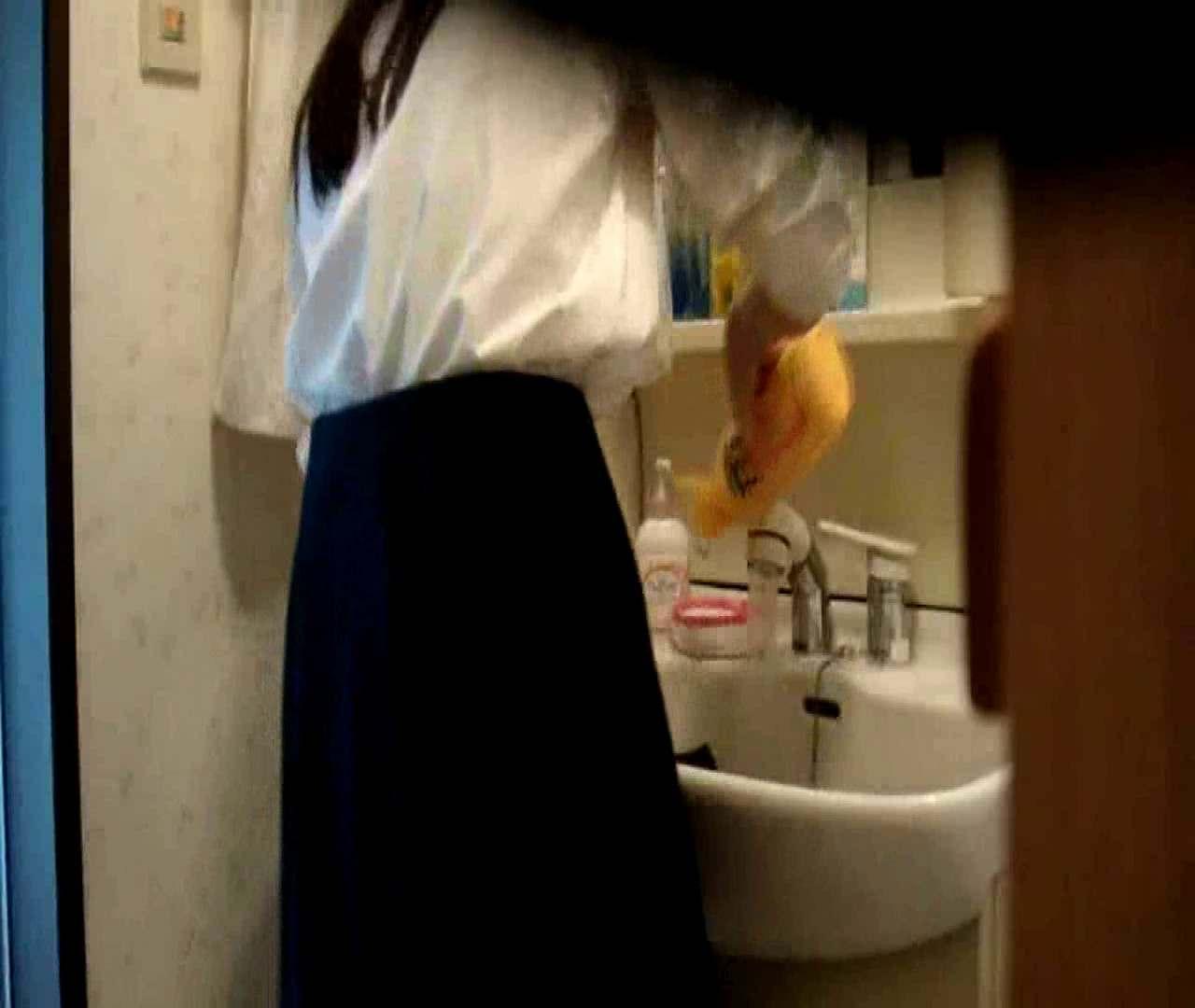 vol.5 まどかが帰宅後の洗顔後にブラを洗ってます。 OLハメ撮り  46Pix 40