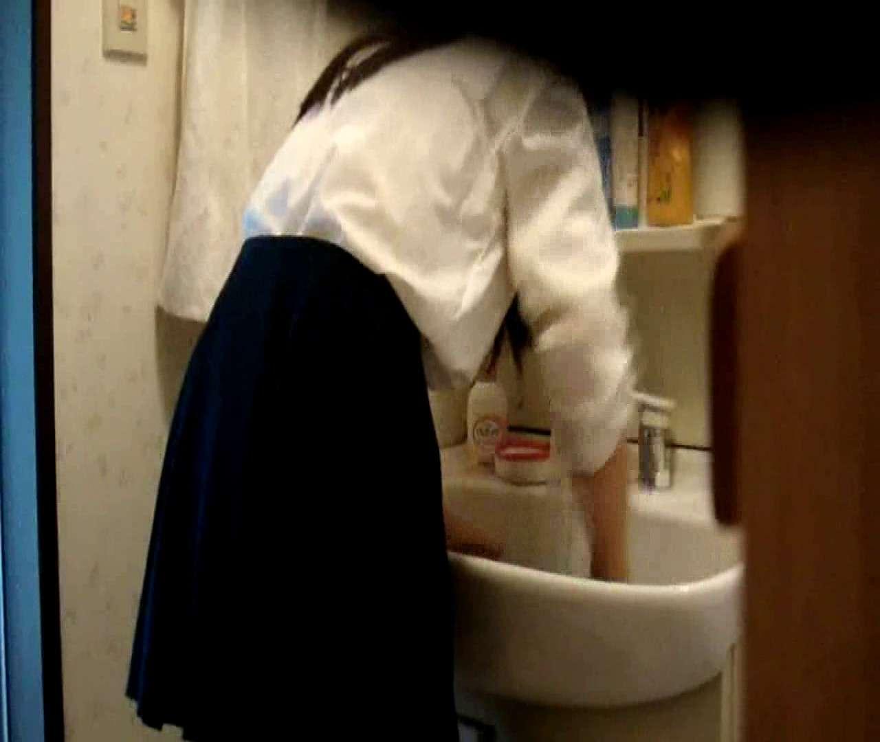 vol.5 まどかが帰宅後の洗顔後にブラを洗ってます。 OLハメ撮り  46Pix 41