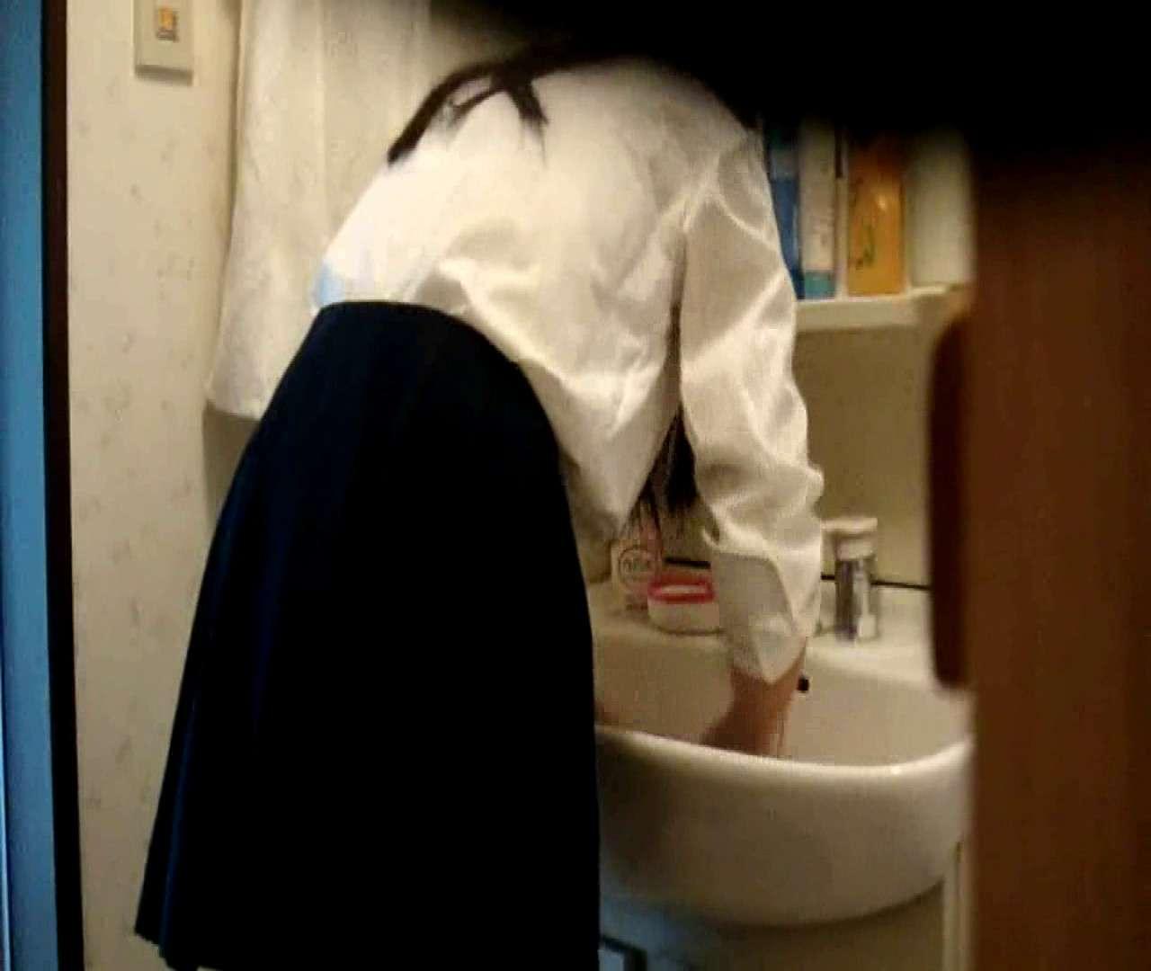 vol.5 まどかが帰宅後の洗顔後にブラを洗ってます。 OLハメ撮り  46Pix 46
