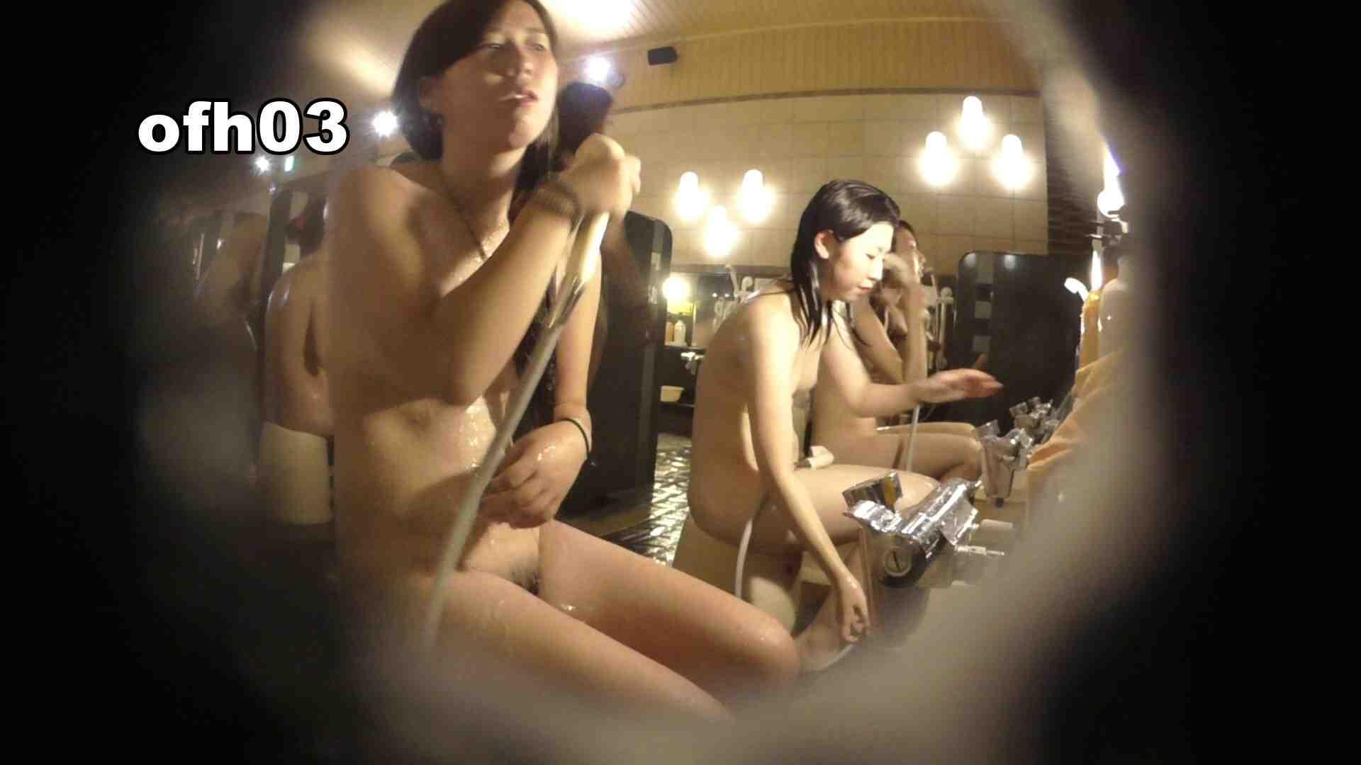 お風呂HEROの助手 vol.03 OLハメ撮り  65Pix 13