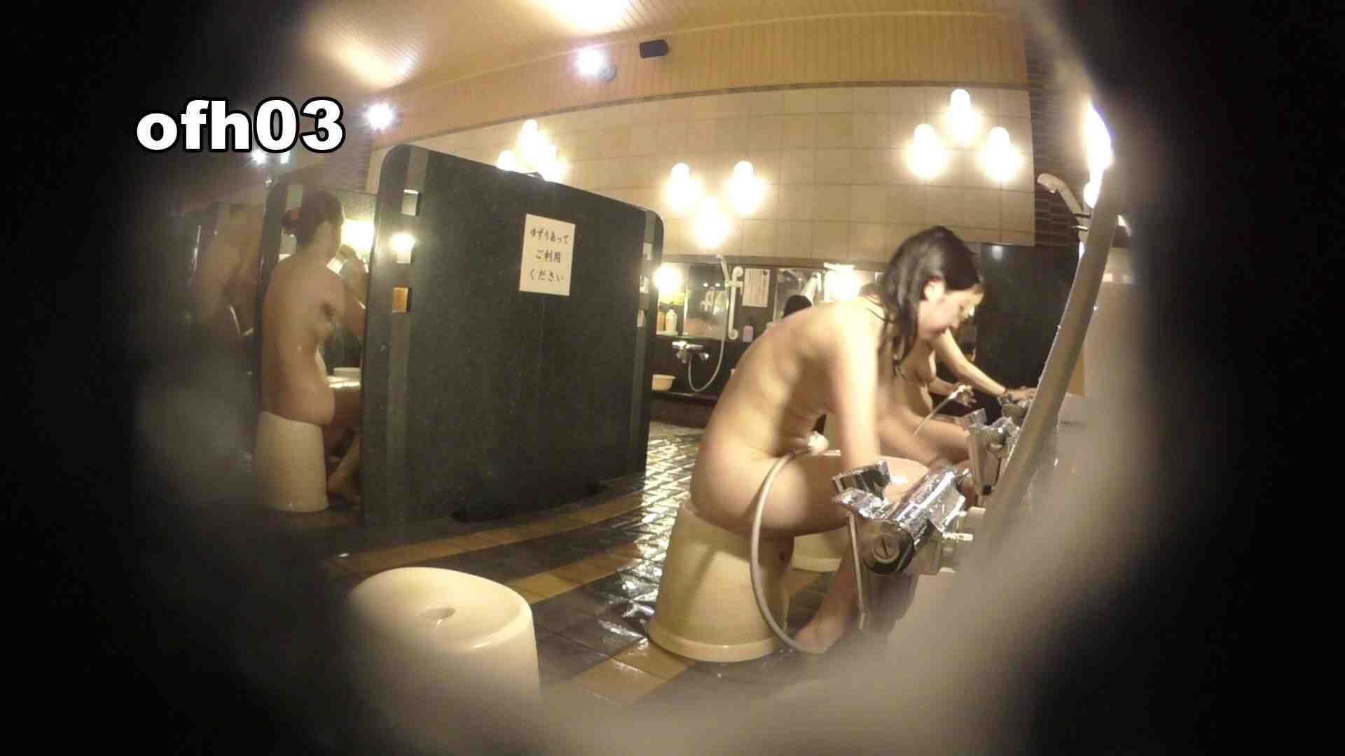 お風呂HEROの助手 vol.03 OLハメ撮り  65Pix 22