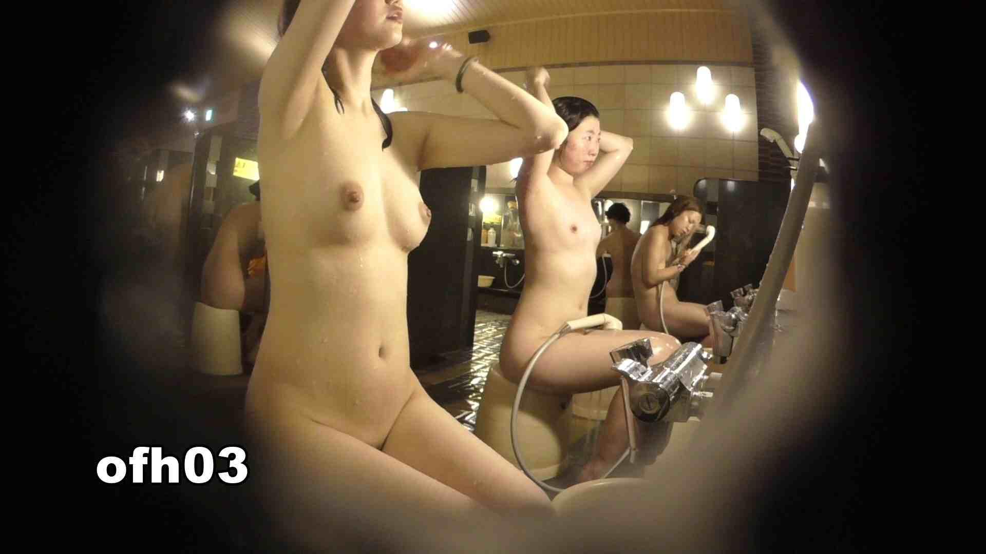 お風呂HEROの助手 vol.03 OLハメ撮り  65Pix 40