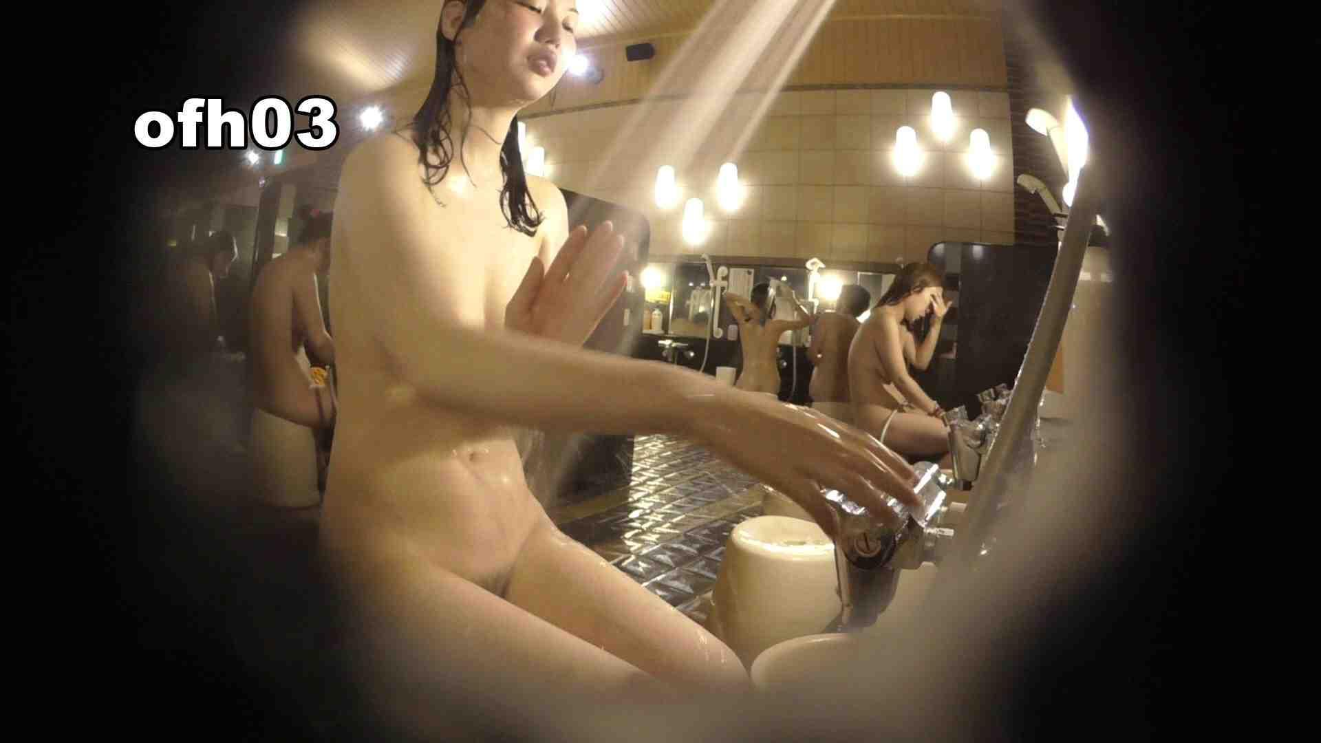 お風呂HEROの助手 vol.03 OLハメ撮り  65Pix 45