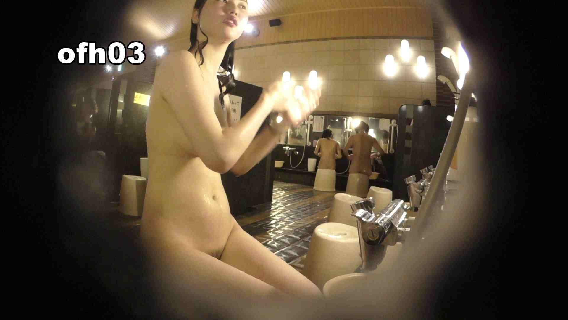 お風呂HEROの助手 vol.03 OLハメ撮り  65Pix 54