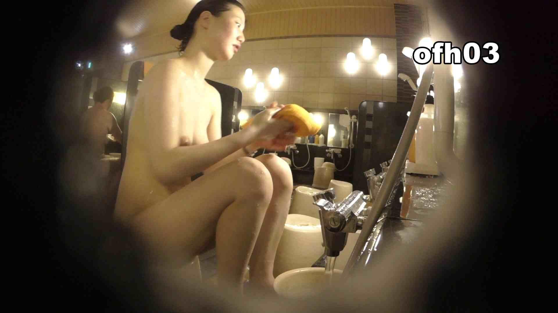 お風呂HEROの助手 vol.03 OLハメ撮り  65Pix 62