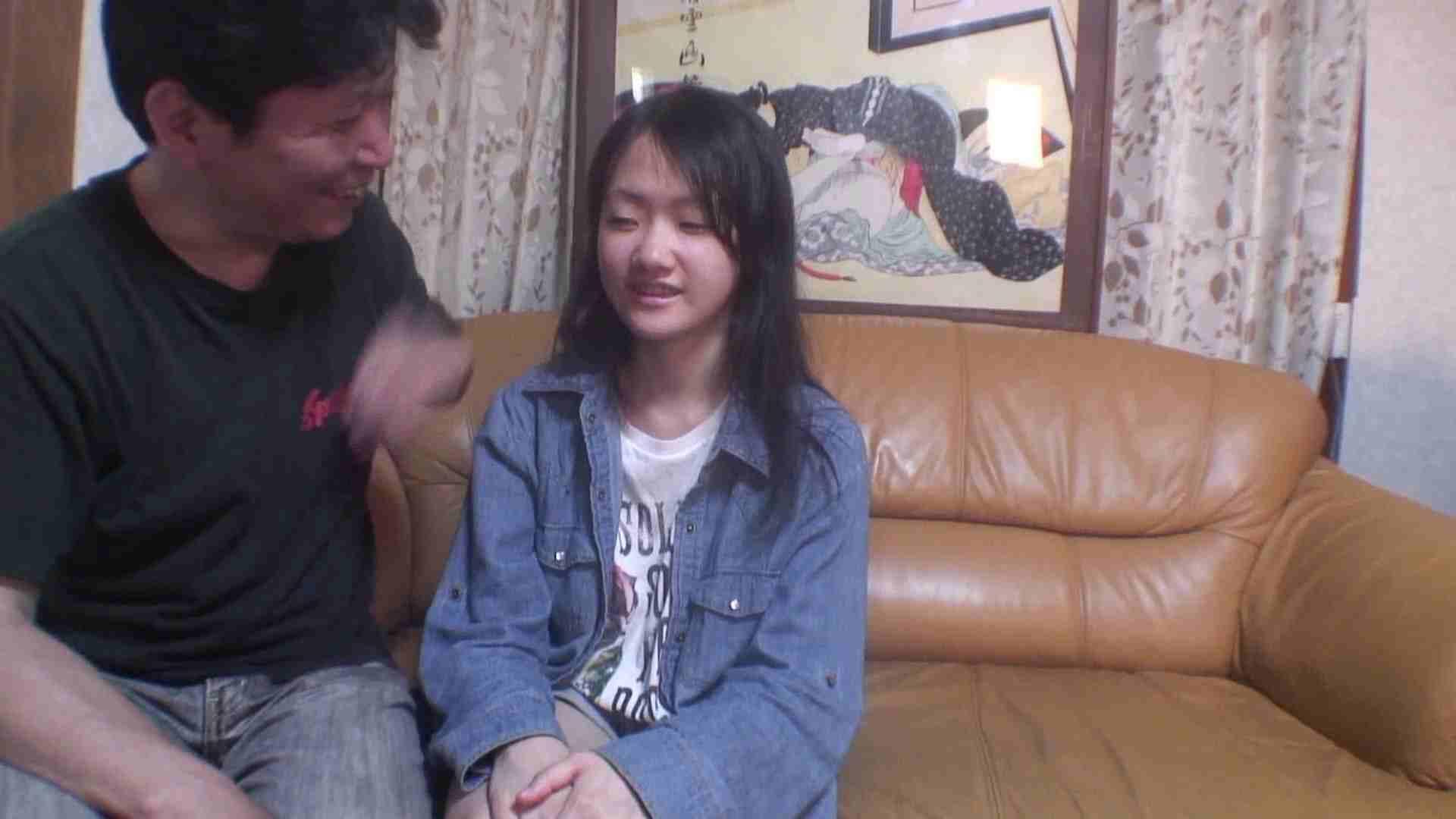 鬼才沖本監督作品 うさぎと呼ばれた女 アナル  50Pix 21