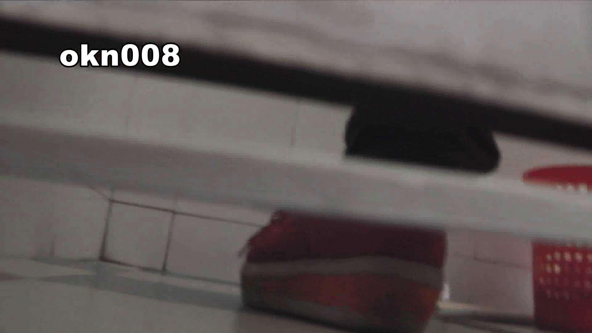 下からノゾム vol.008 ジュワっとにじむティッシュ OLハメ撮り  77Pix 1