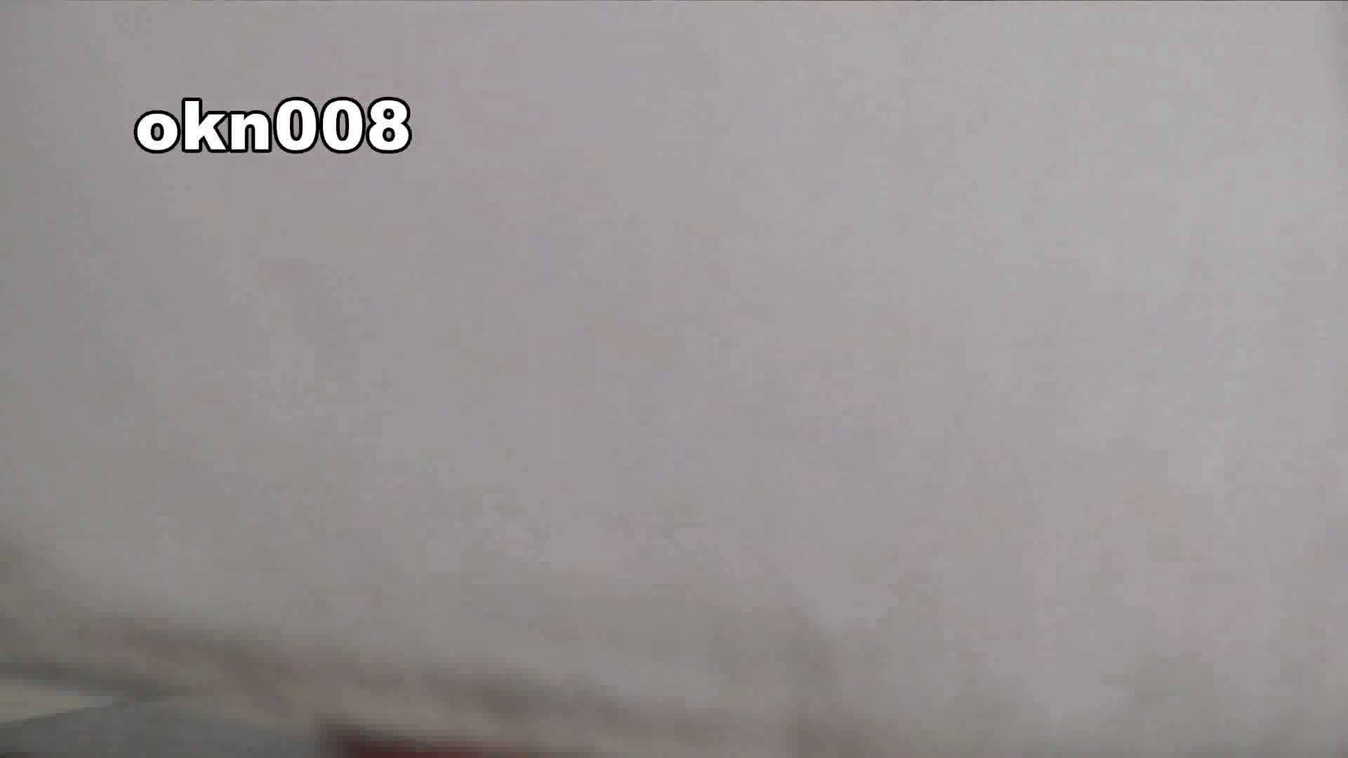 下からノゾム vol.008 ジュワっとにじむティッシュ OLハメ撮り  77Pix 2