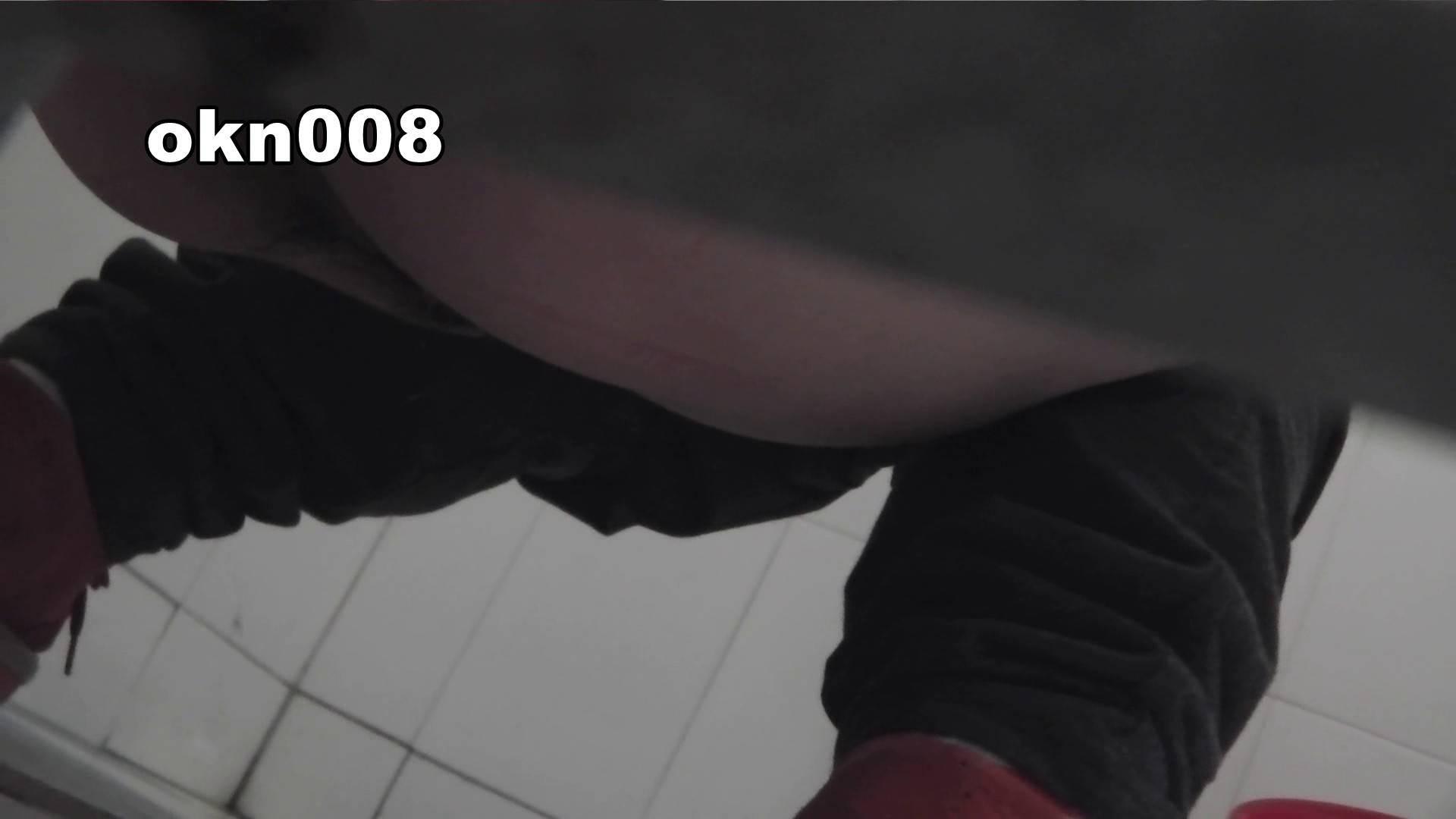 下からノゾム vol.008 ジュワっとにじむティッシュ OLハメ撮り  77Pix 14