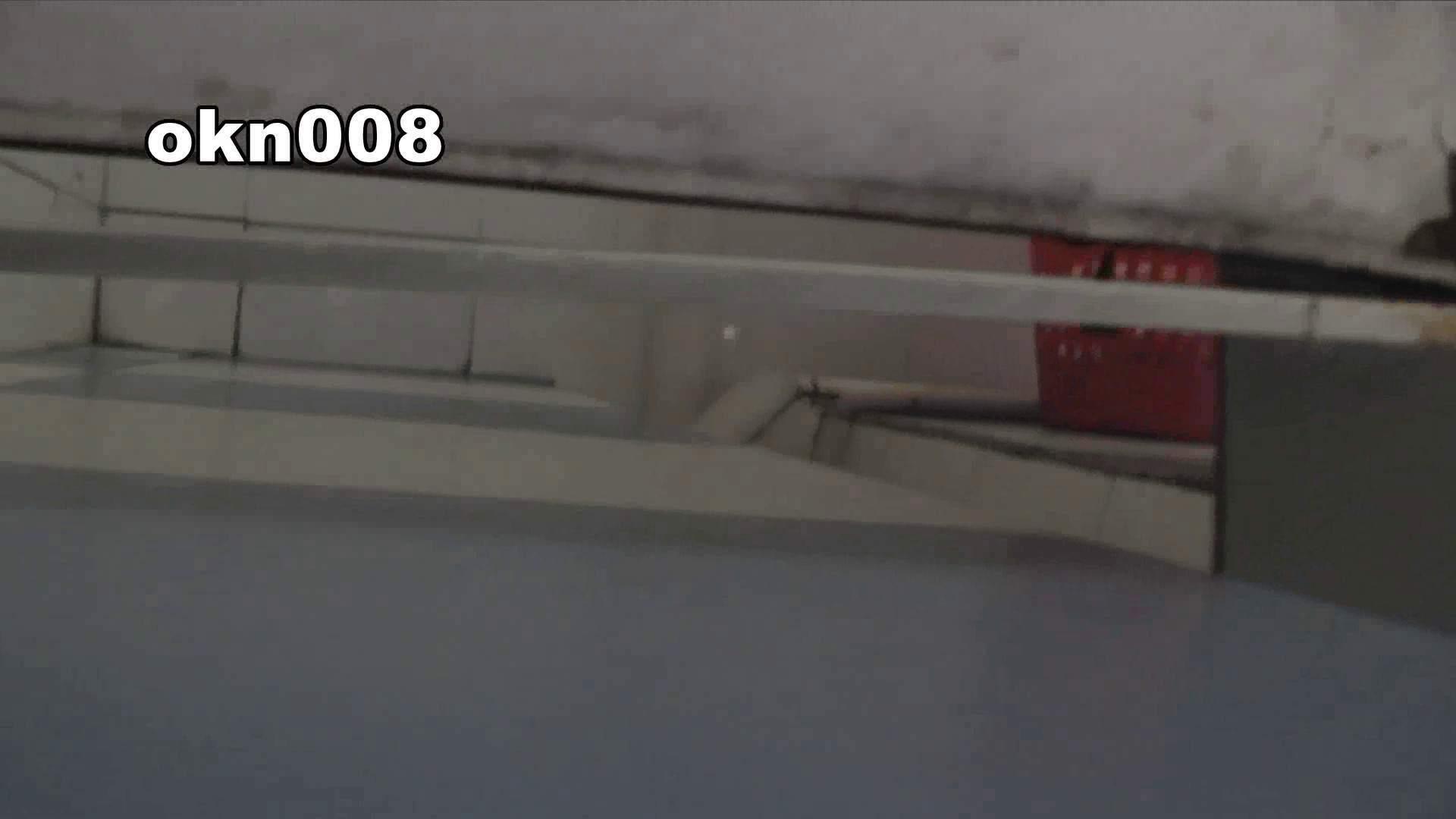 下からノゾム vol.008 ジュワっとにじむティッシュ OLハメ撮り  77Pix 23