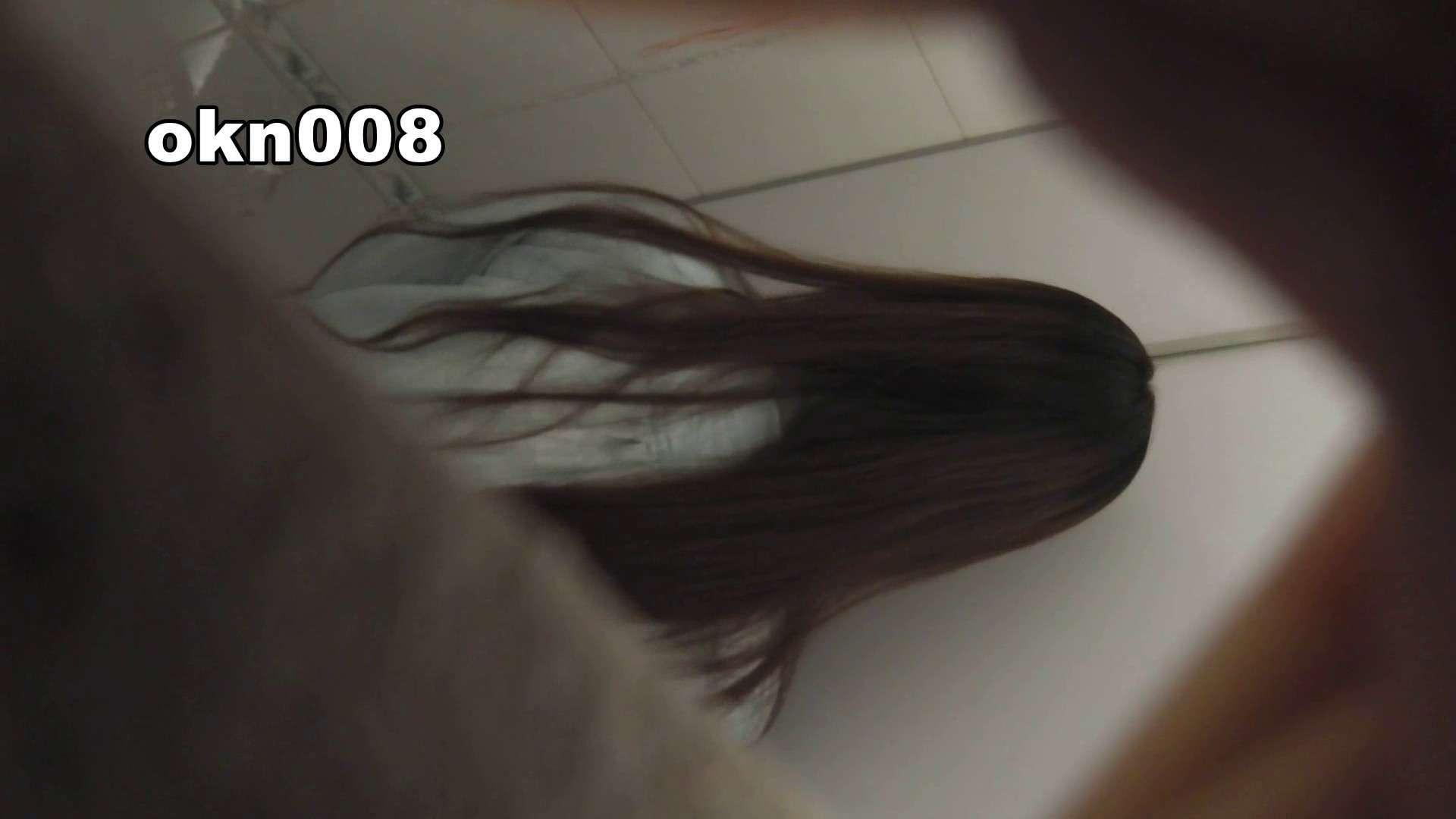 下からノゾム vol.008 ジュワっとにじむティッシュ OLハメ撮り  77Pix 24