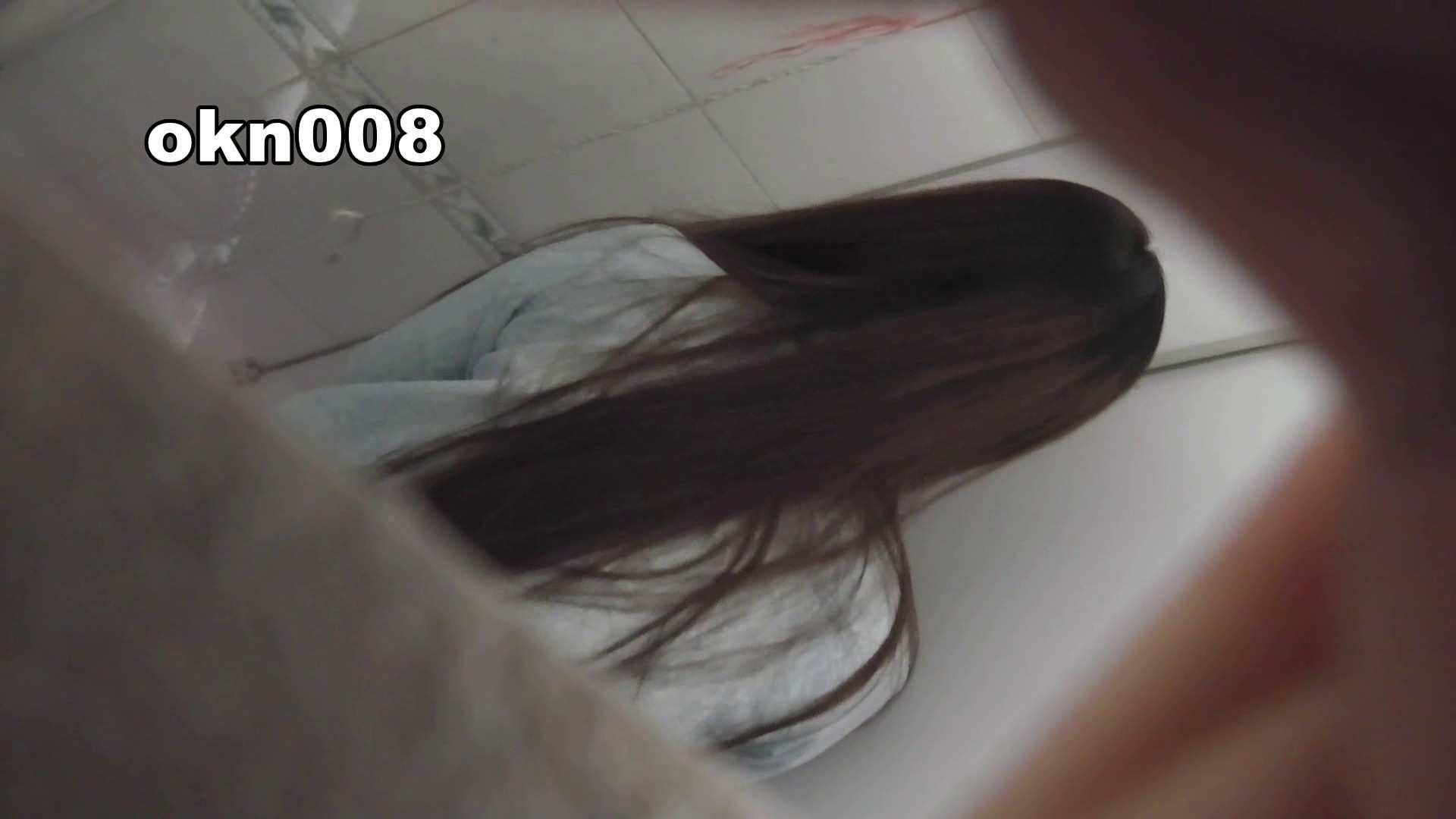 下からノゾム vol.008 ジュワっとにじむティッシュ OLハメ撮り  77Pix 25