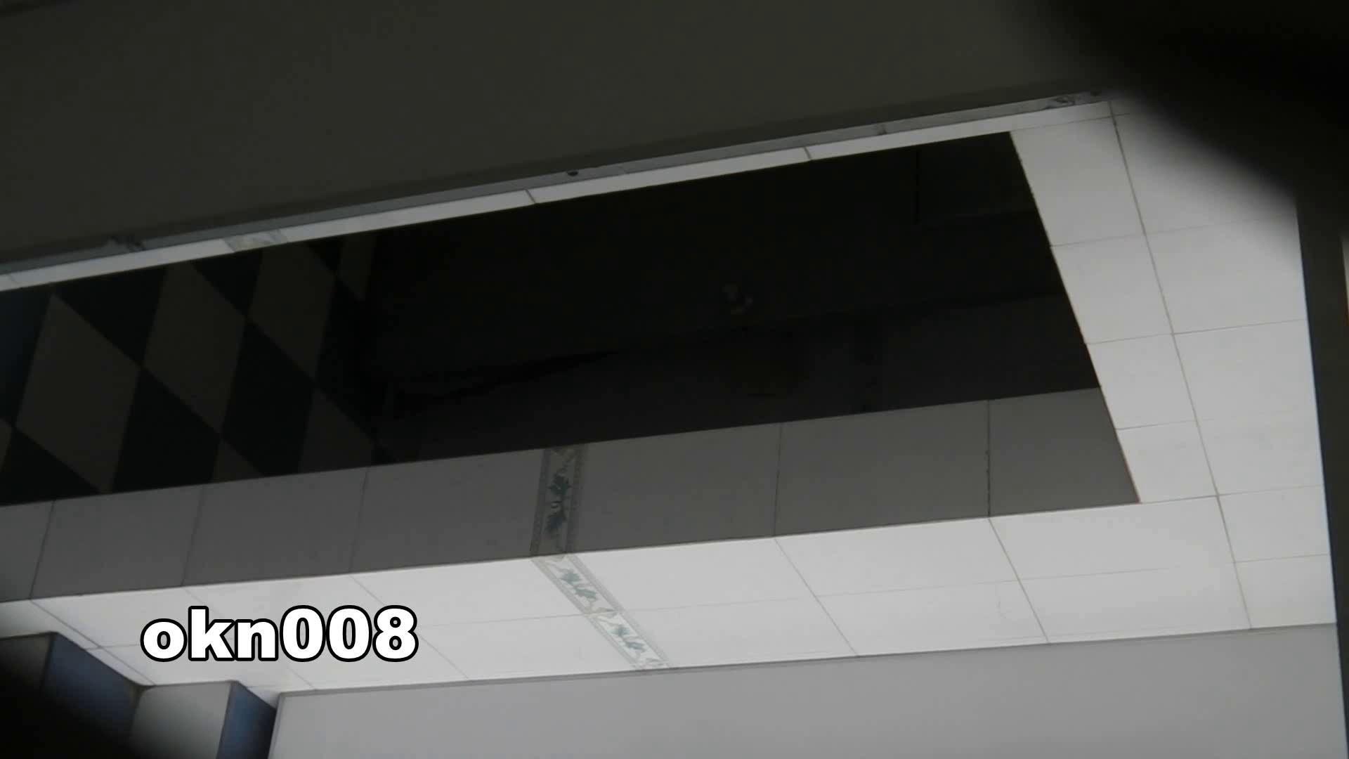下からノゾム vol.008 ジュワっとにじむティッシュ OLハメ撮り  77Pix 34