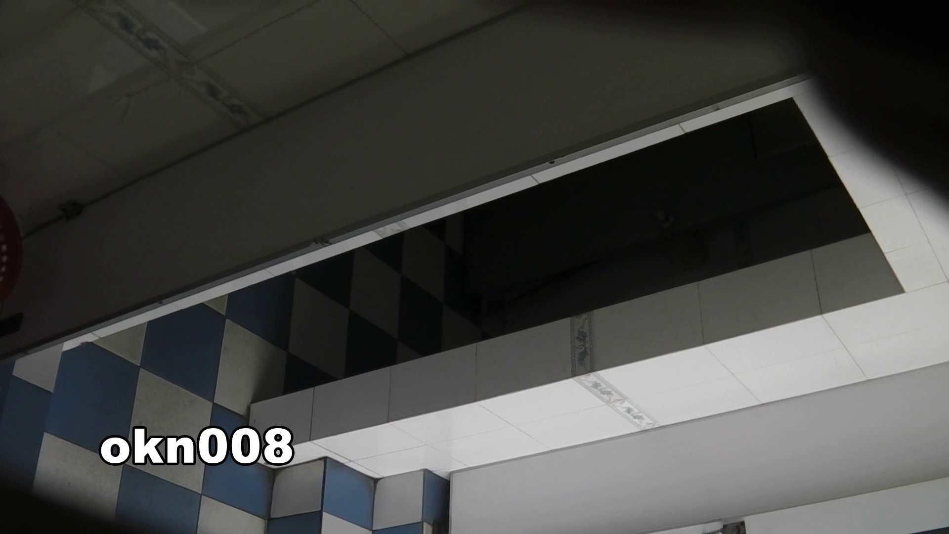 下からノゾム vol.008 ジュワっとにじむティッシュ OLハメ撮り  77Pix 35