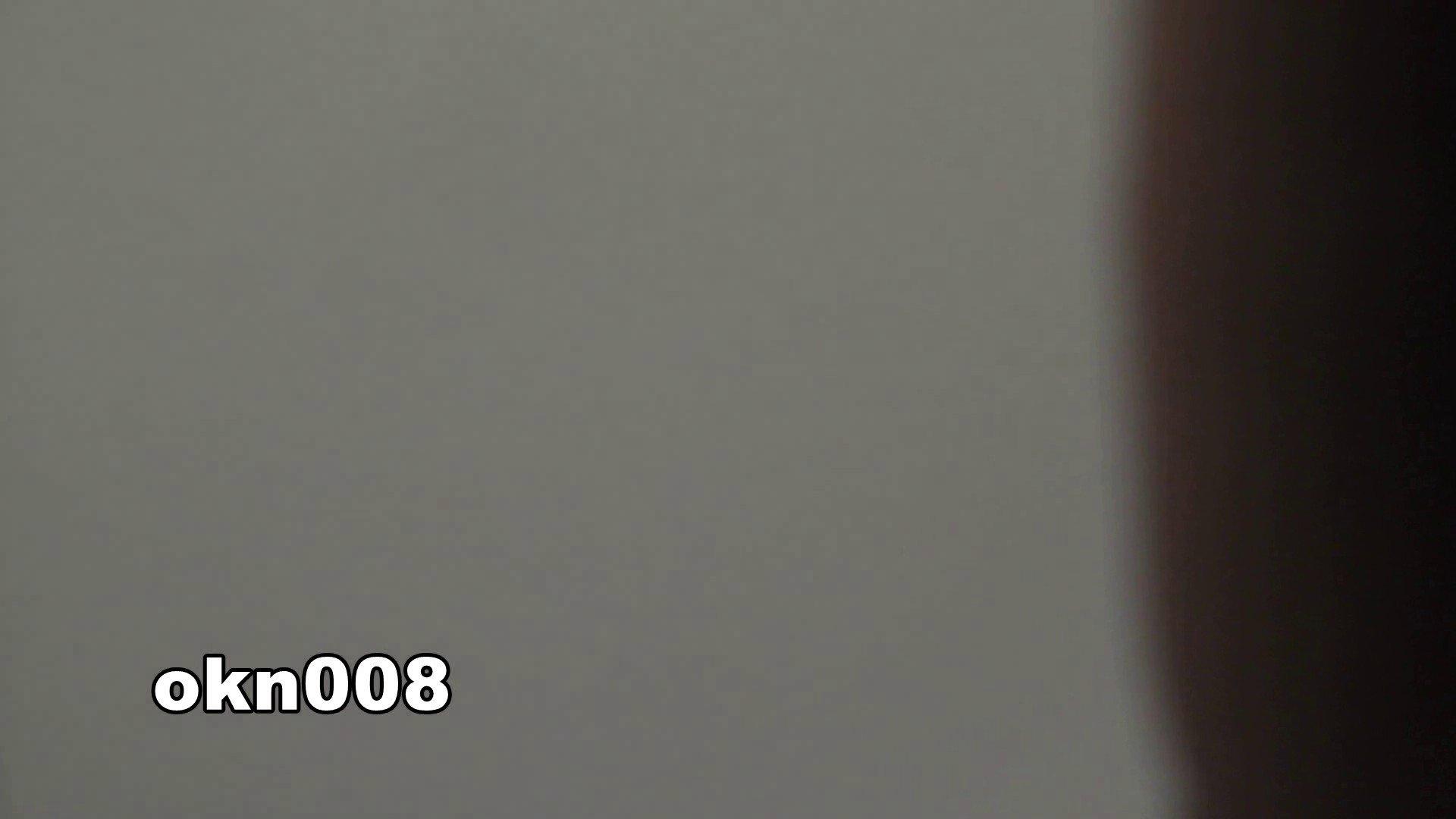 下からノゾム vol.008 ジュワっとにじむティッシュ OLハメ撮り  77Pix 52