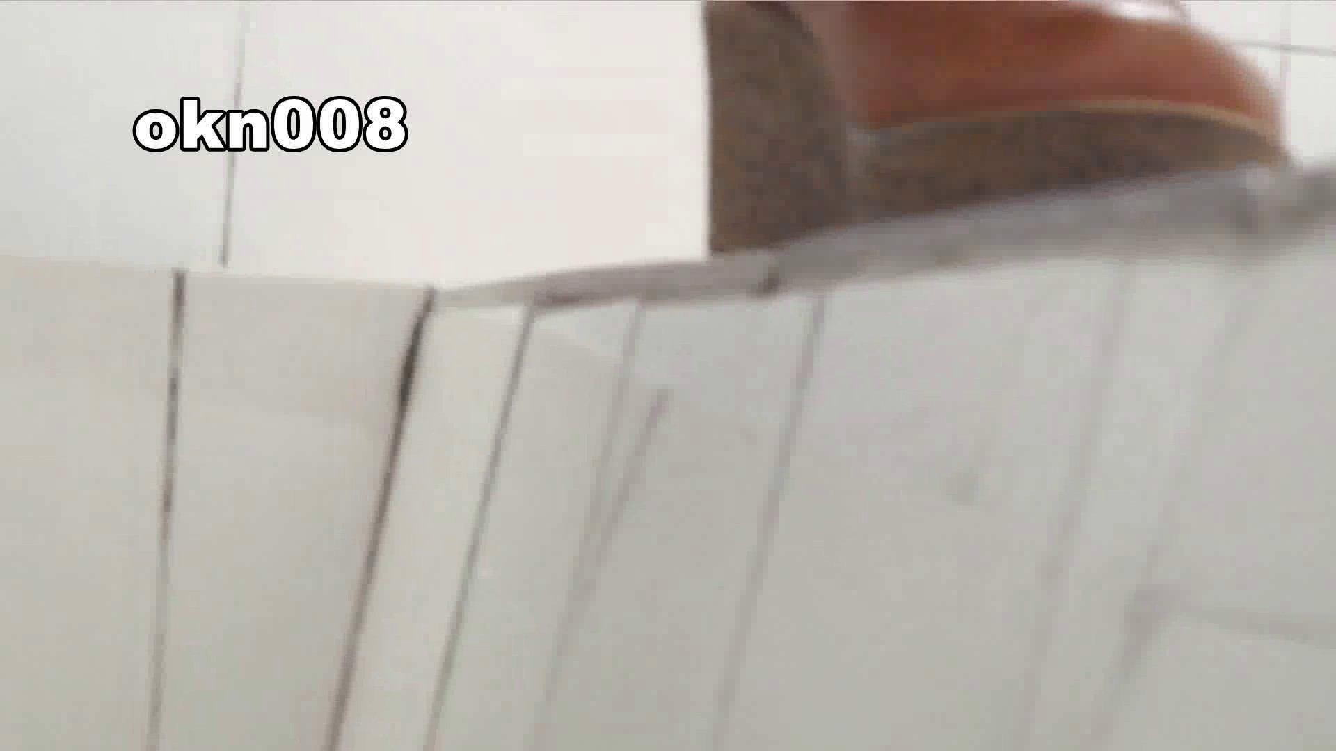 下からノゾム vol.008 ジュワっとにじむティッシュ OLハメ撮り  77Pix 61