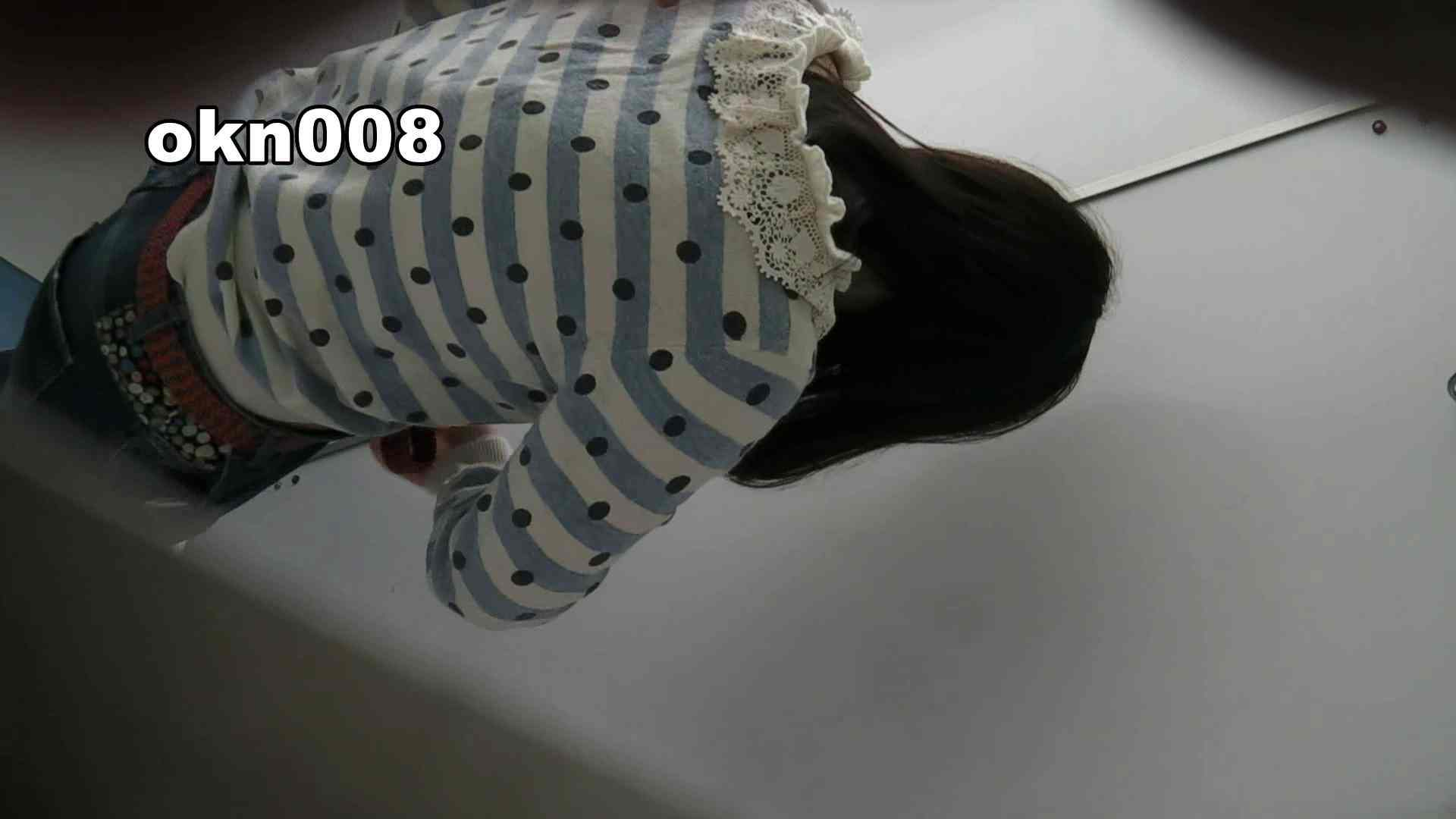 下からノゾム vol.008 ジュワっとにじむティッシュ OLハメ撮り  77Pix 63