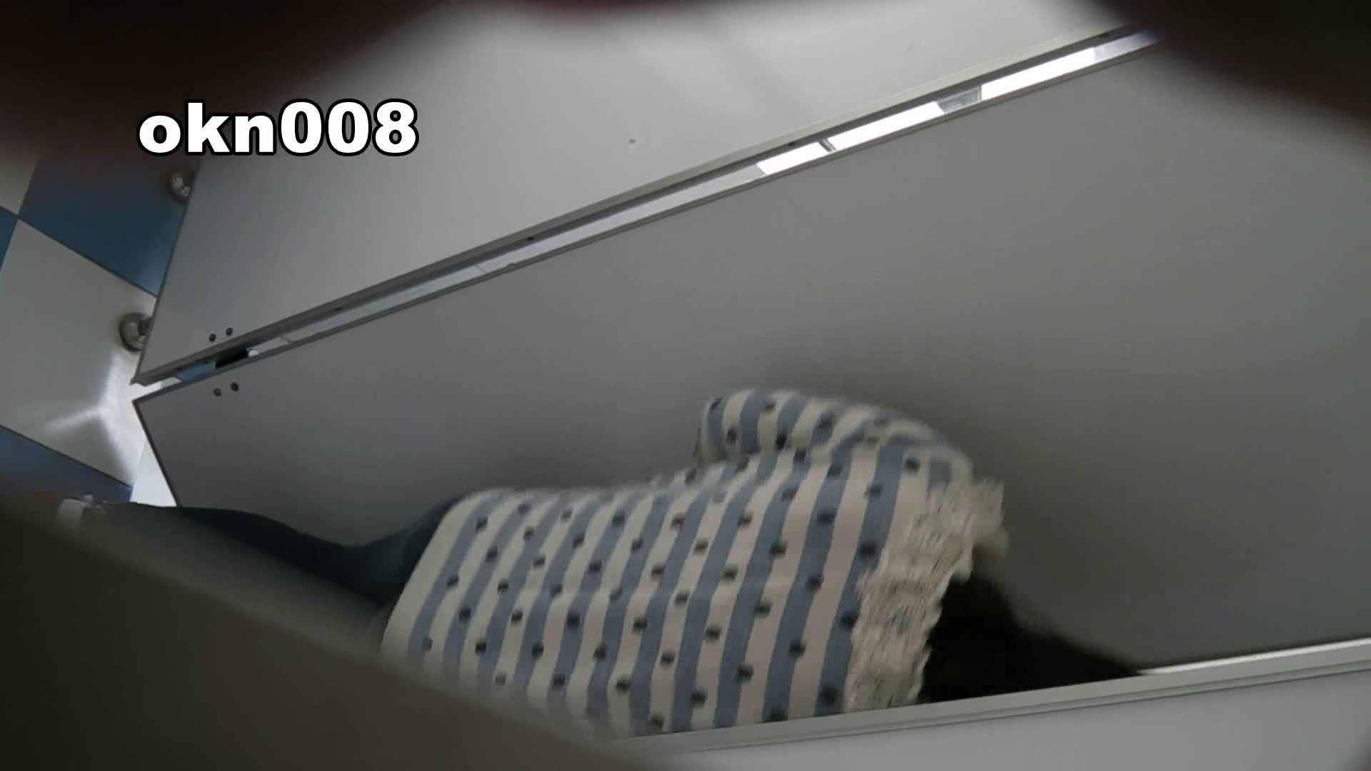 下からノゾム vol.008 ジュワっとにじむティッシュ OLハメ撮り  77Pix 64